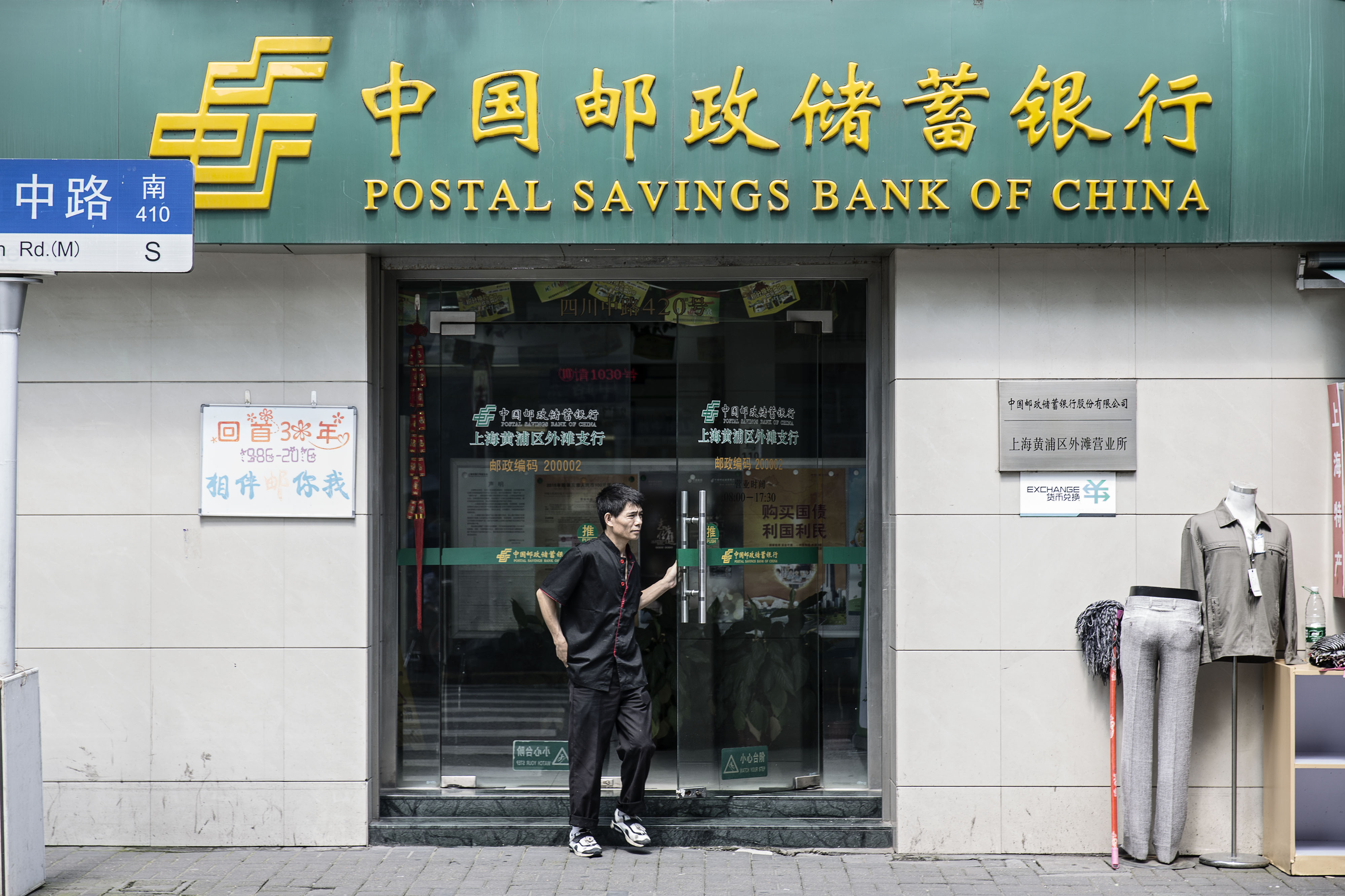 China Postal Bank Defies Market Turmoil With $8 Billion IPO Plan