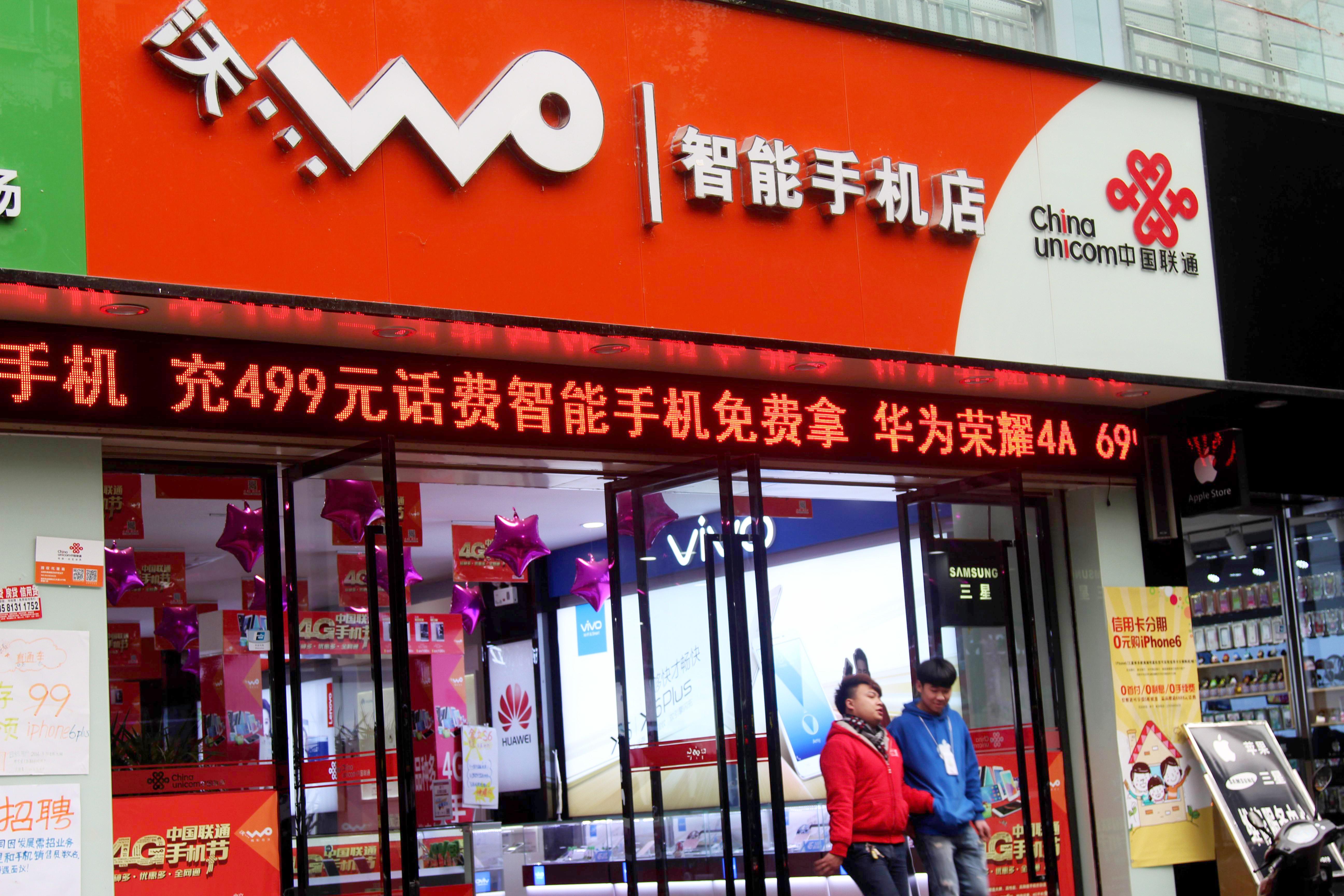 China Unicom backs Hong Kong's mobile spectrum reassignment plan despite industry concerns