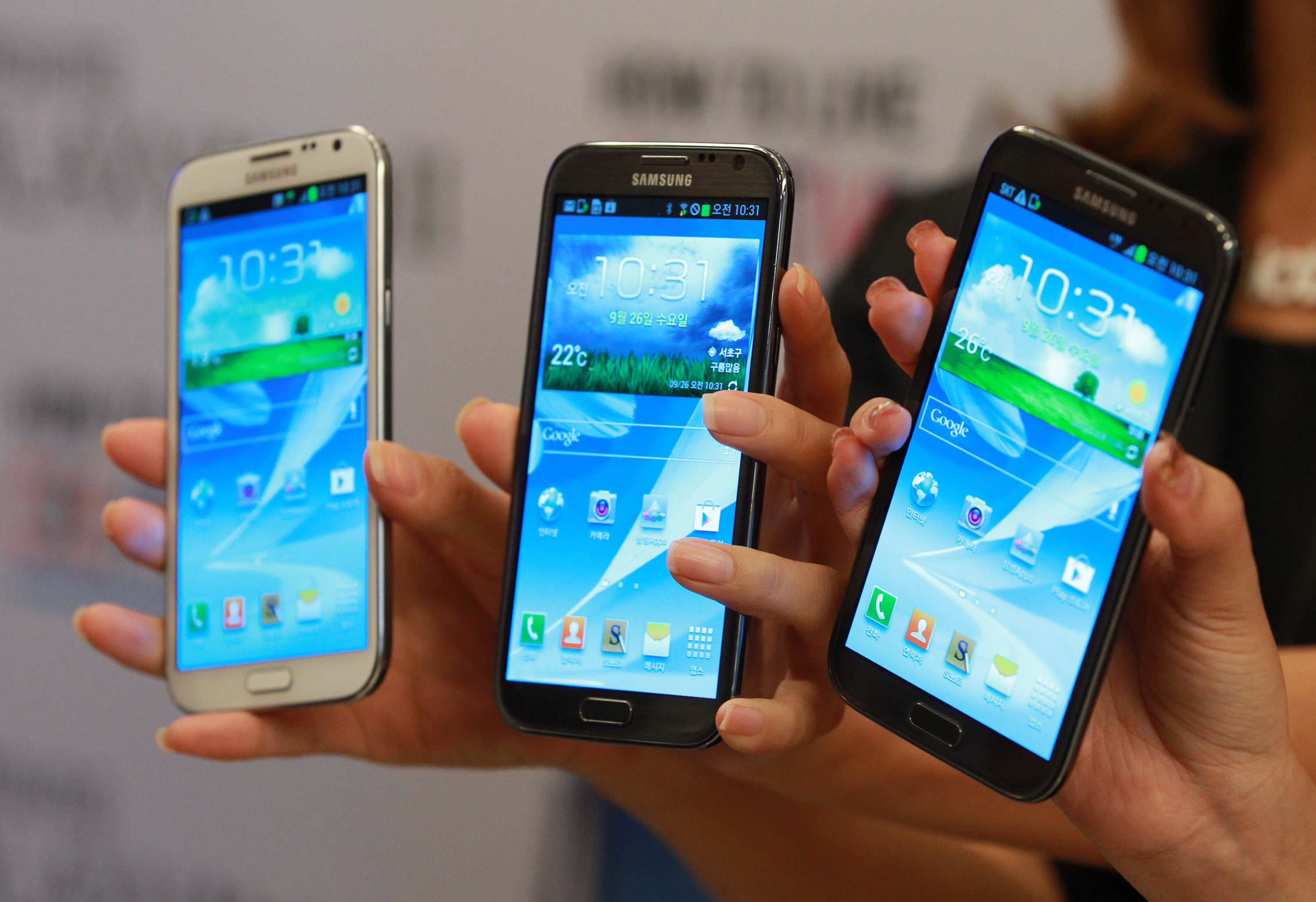 Samsung Releases Galaxy Note II In South Korea