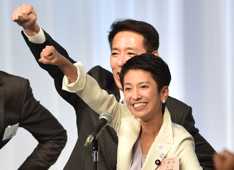 TOPSHOT-JAPAN-POLITICS