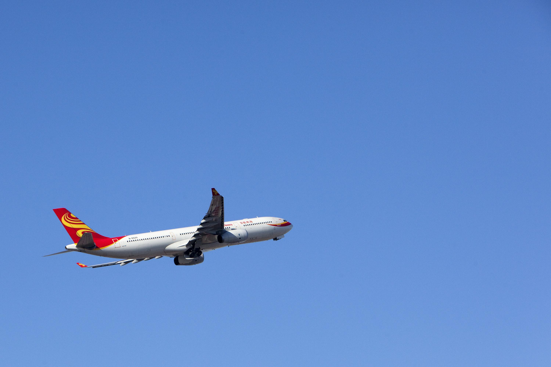 Hainan Air to Acquire Stakes in Hong Kong Air, Chang'an Air