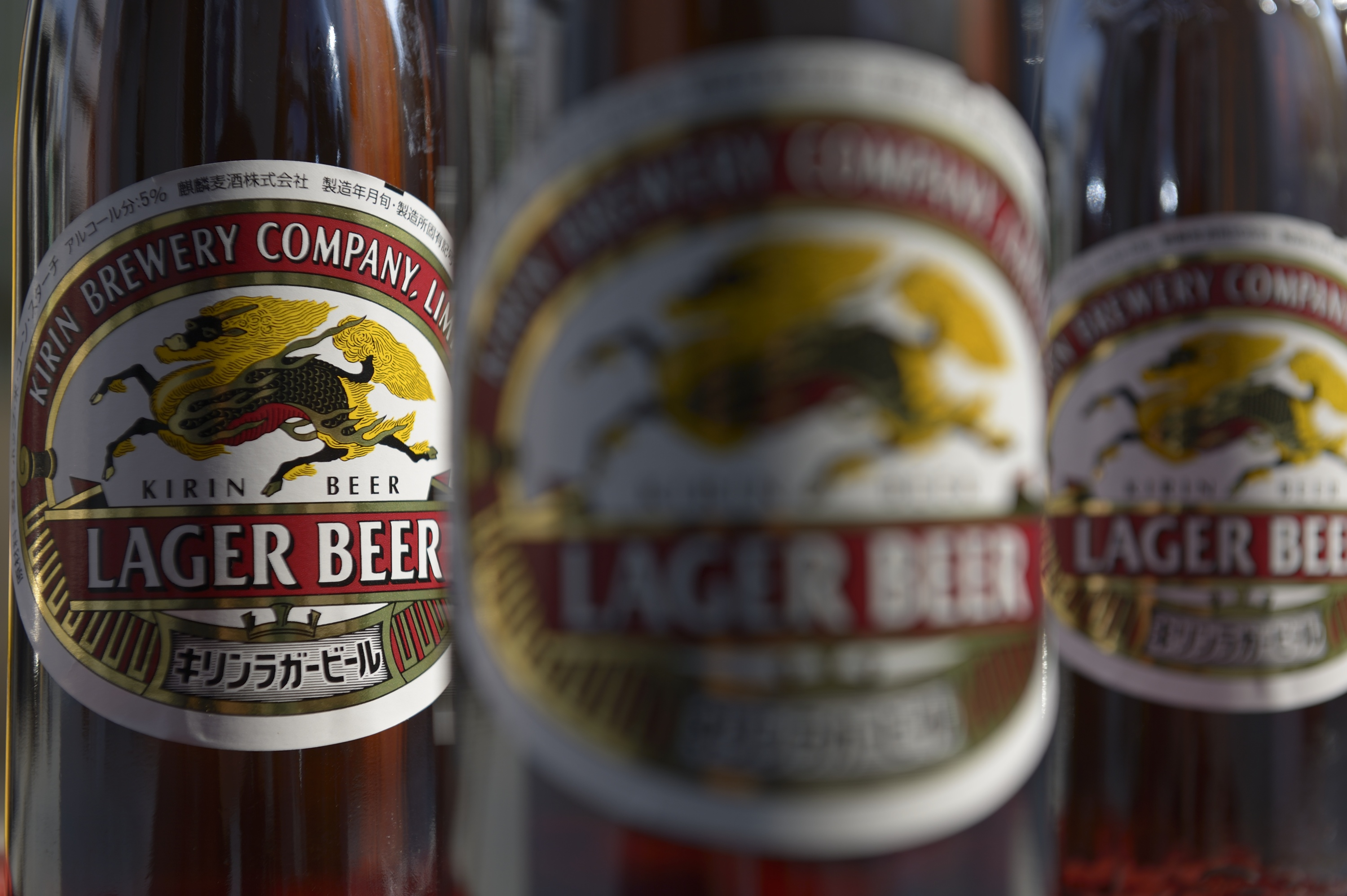 General Images Of Beer Brands As Japanese Breweries Announce Business Strategies