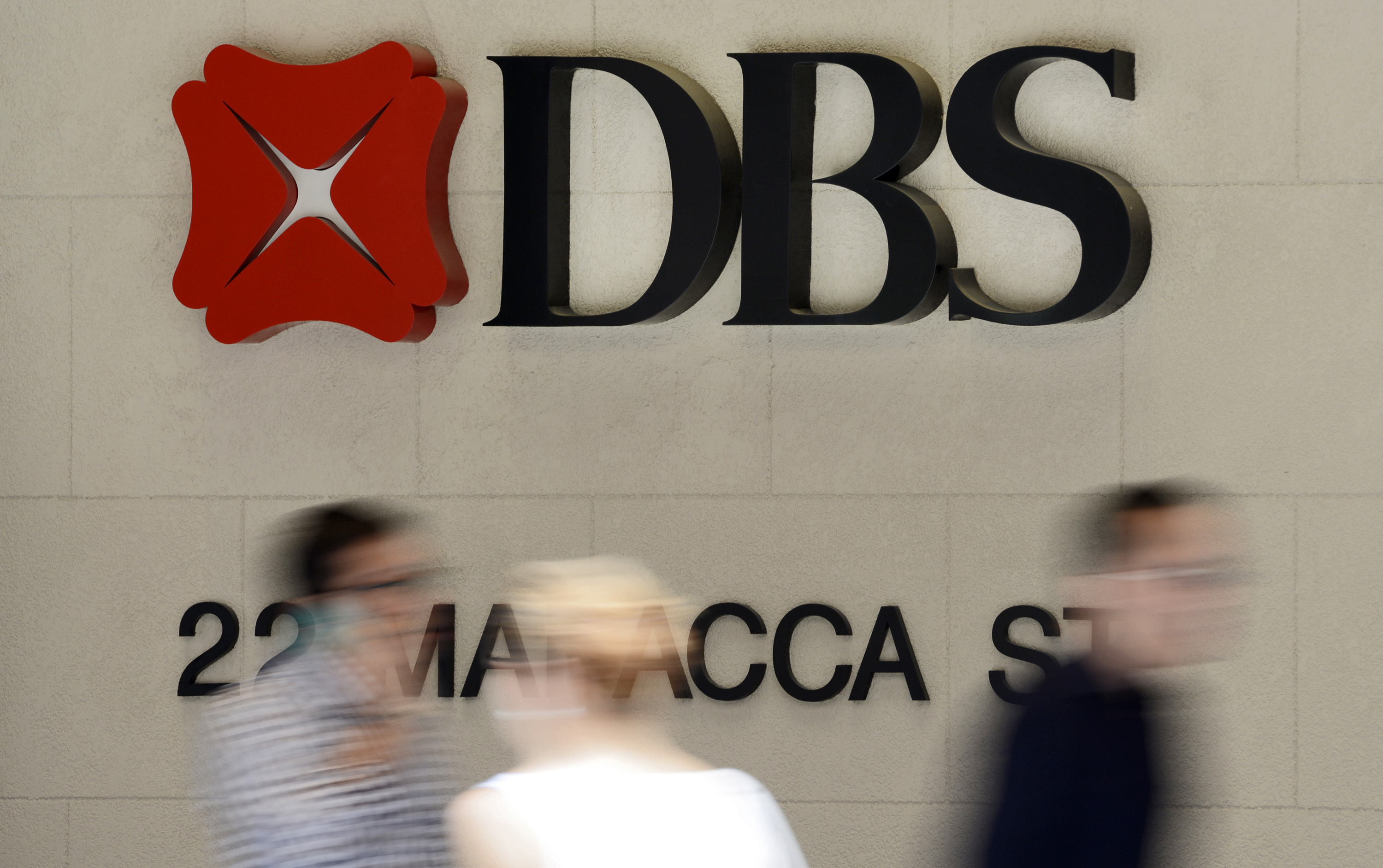 Images Of DBS Group Ahead Of Second-Quarter Results