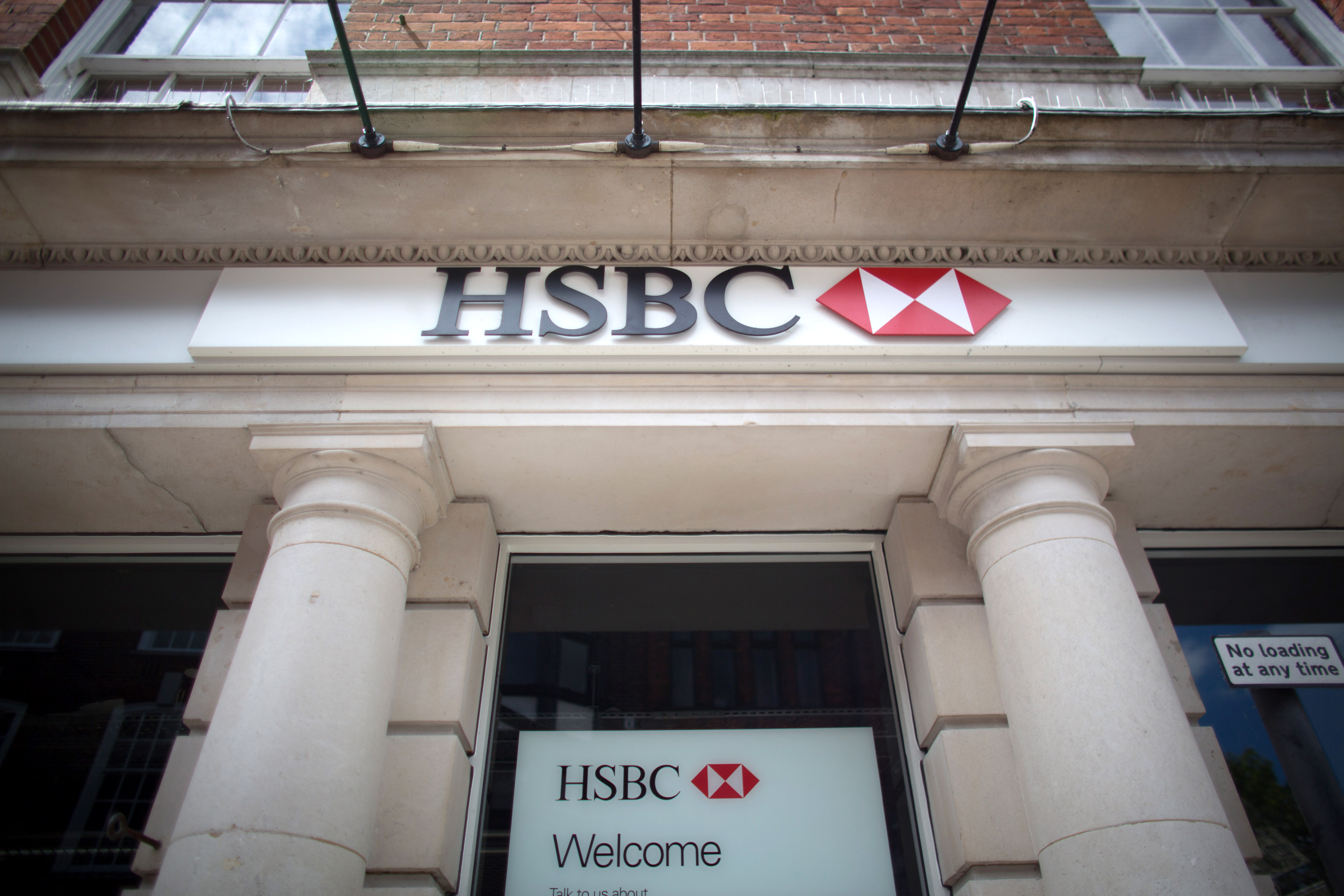 A branch of HSBC is seen on the high street in Salisbury city centre on June 9, 2015 in Wiltshire, England.