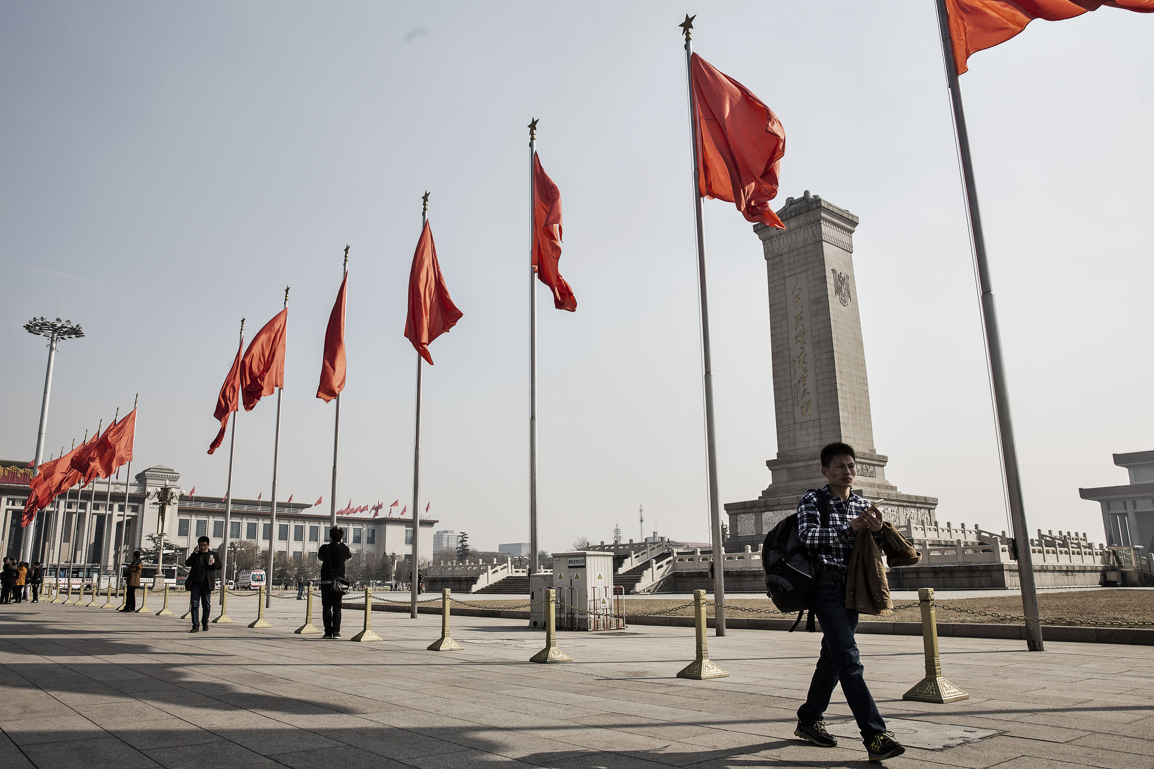 General Economy And Views Of Tiananmen Gate Ahead Of China's National People's Congress