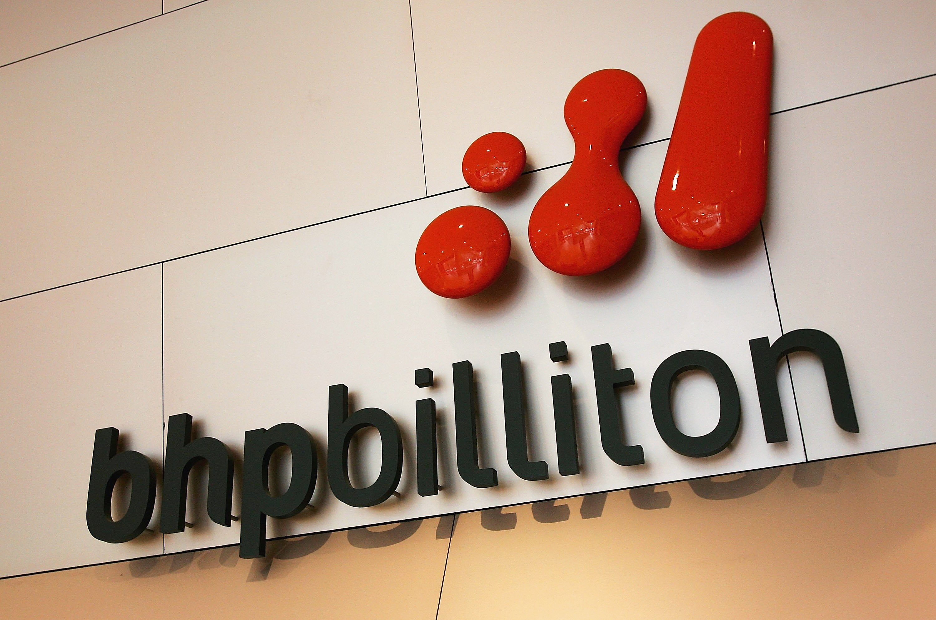 BHP Billiton Announces Record Financial Results