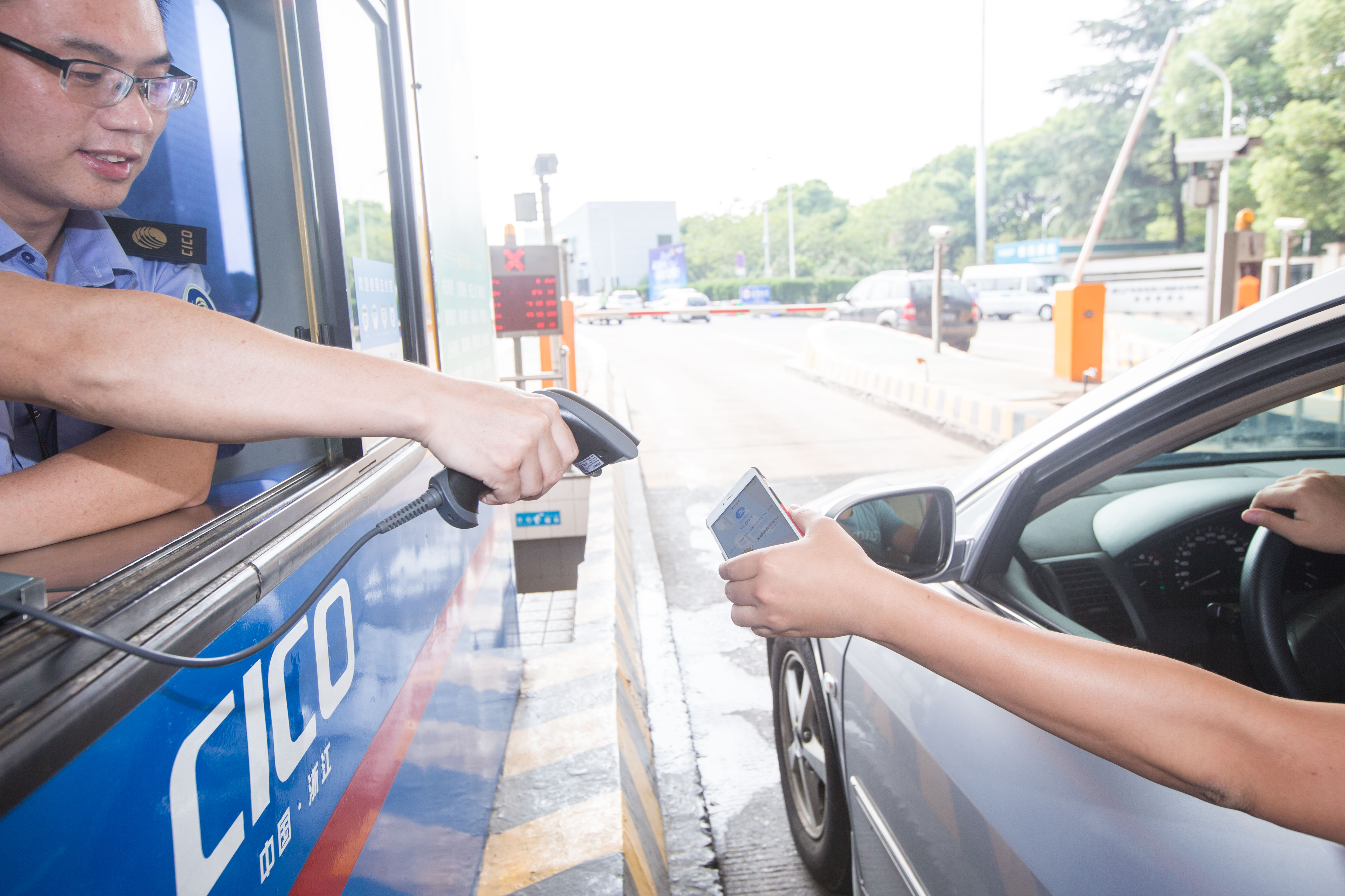 Hangzhou Freeway Toll Station Starts Alipay Payment Function