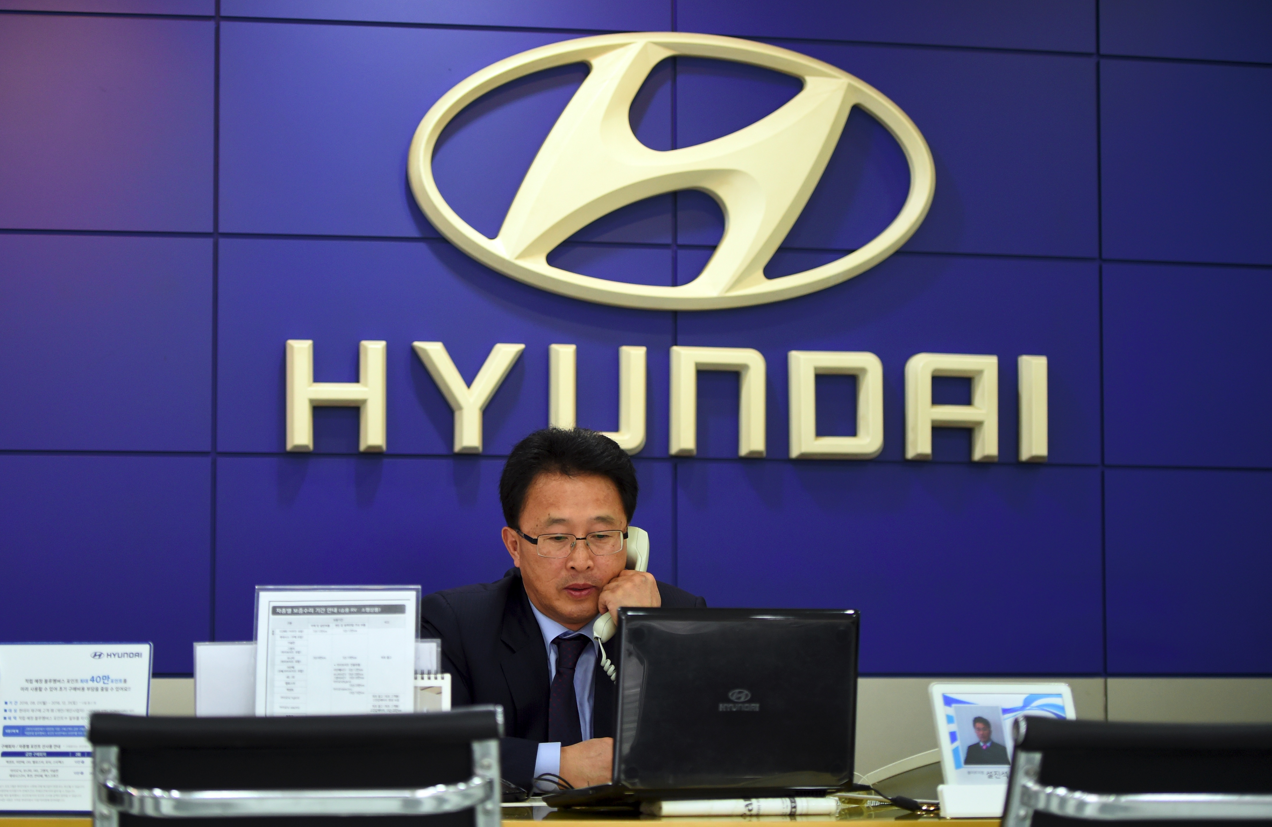 SKOREA-AUTOMOBILE-HYUNDAI-EARNINGS