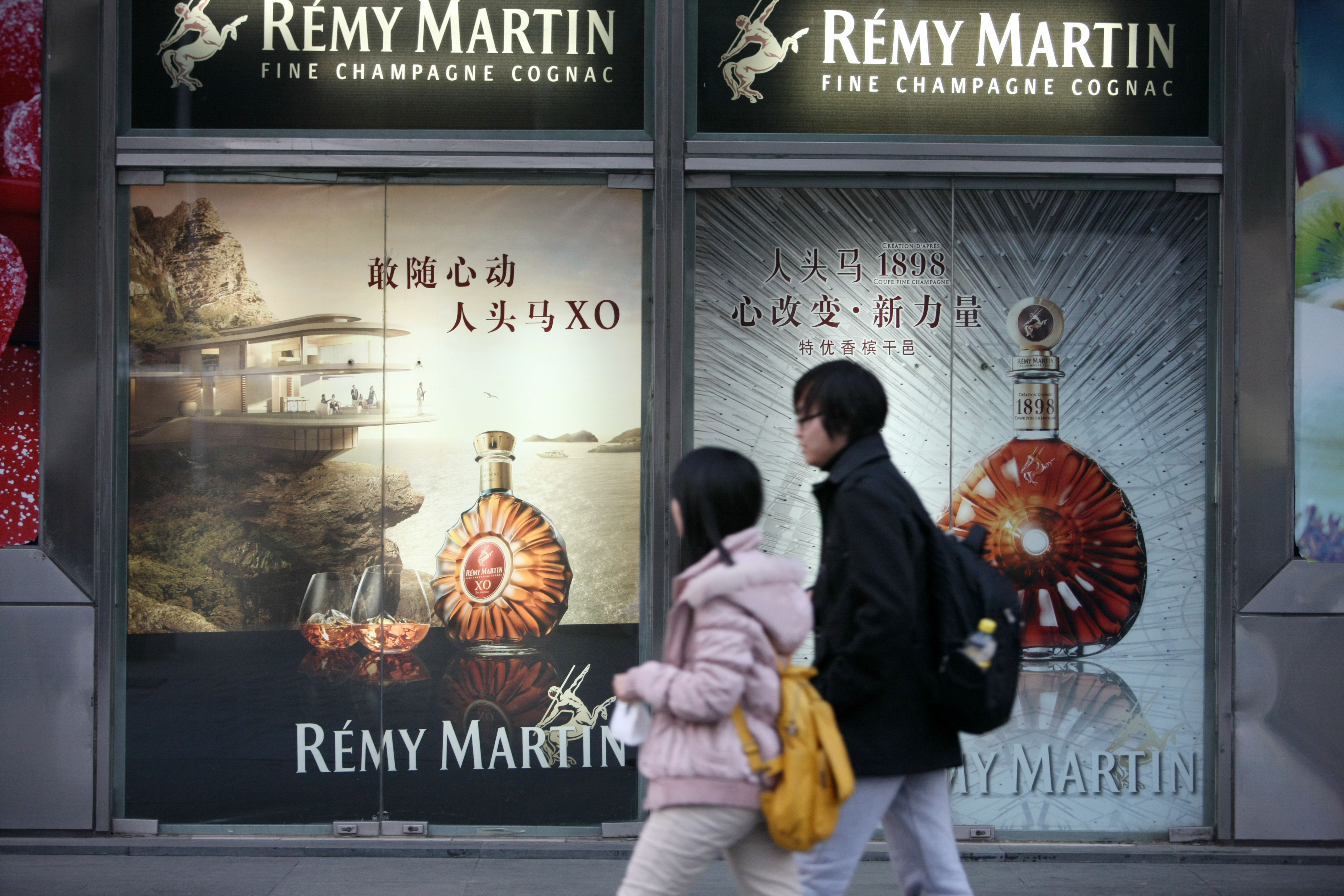 Chinas prostitution crackdown hits cognac