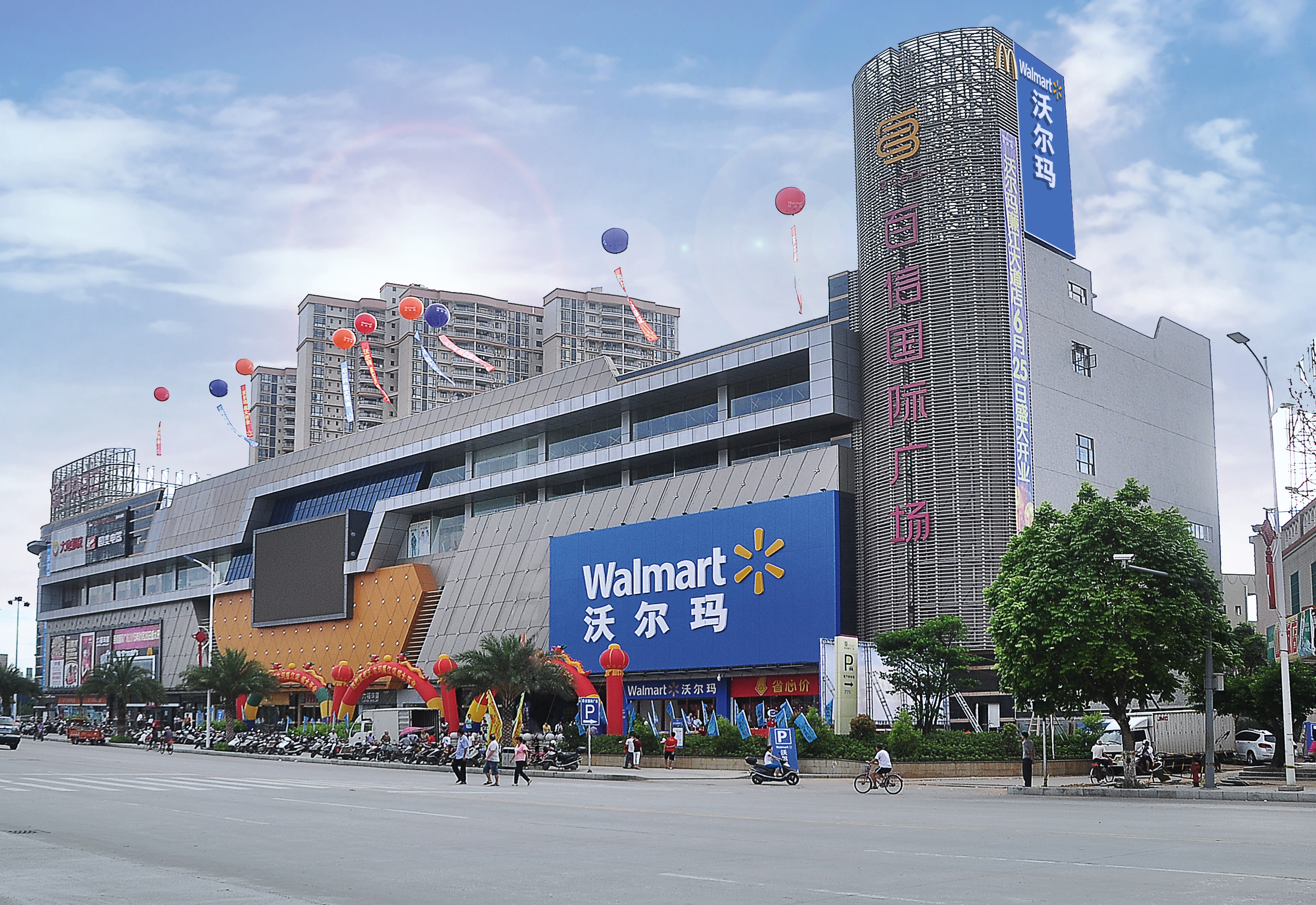 A Walmart in China