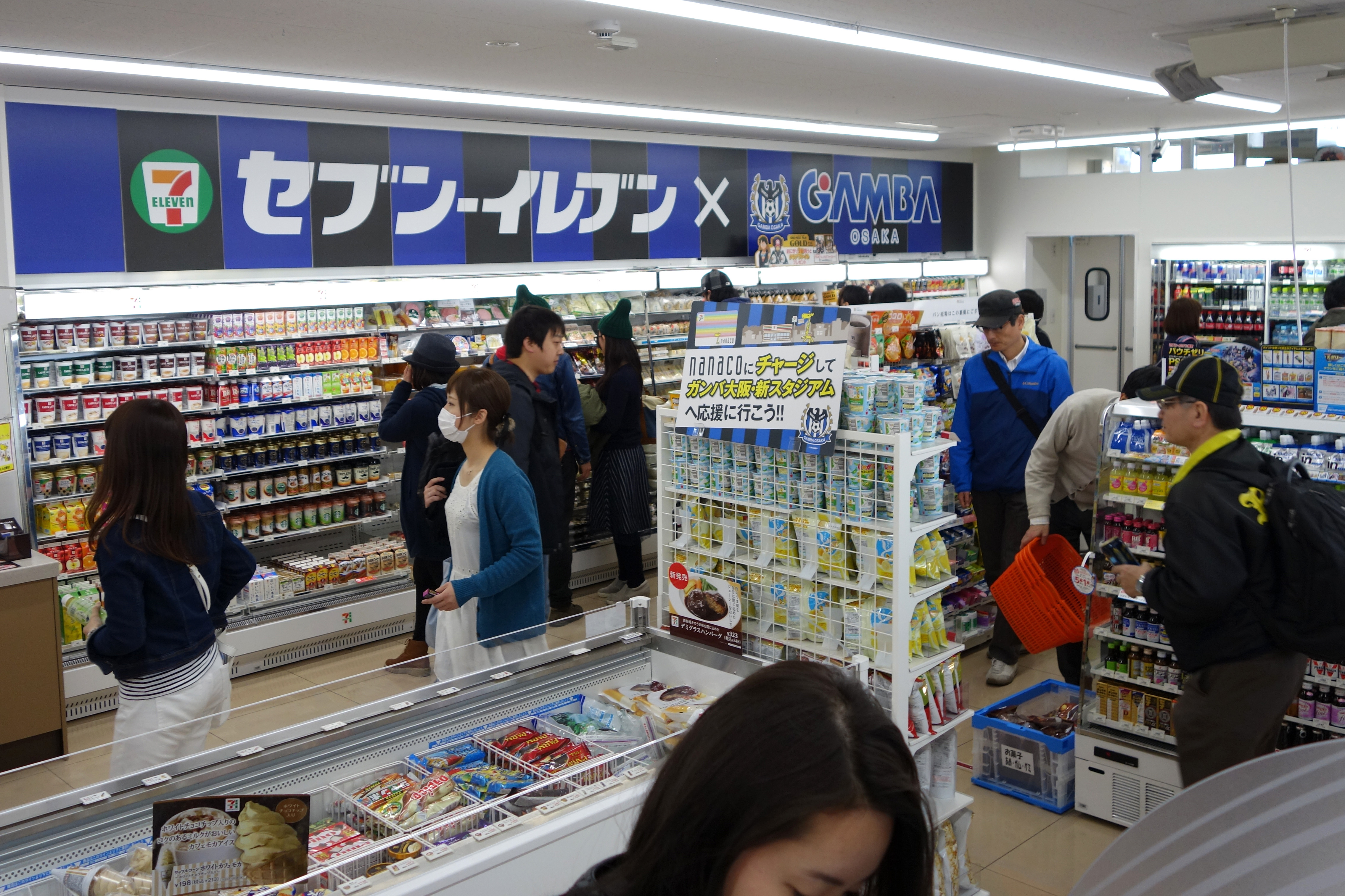 7 Eleven Expect More Convenience Stores In Your Town Fortune