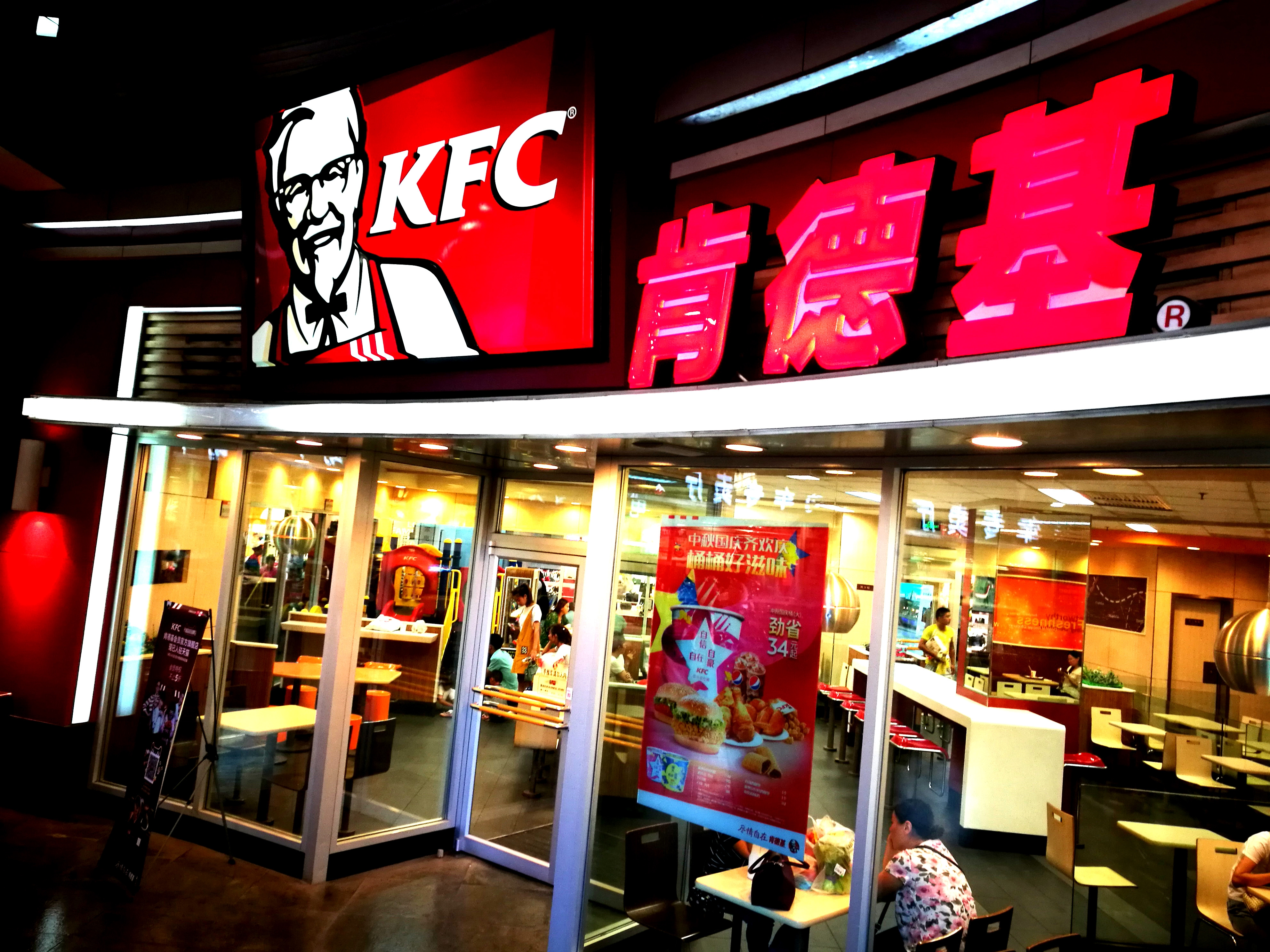 Yum China files to issue 10 million shares to Yum employees