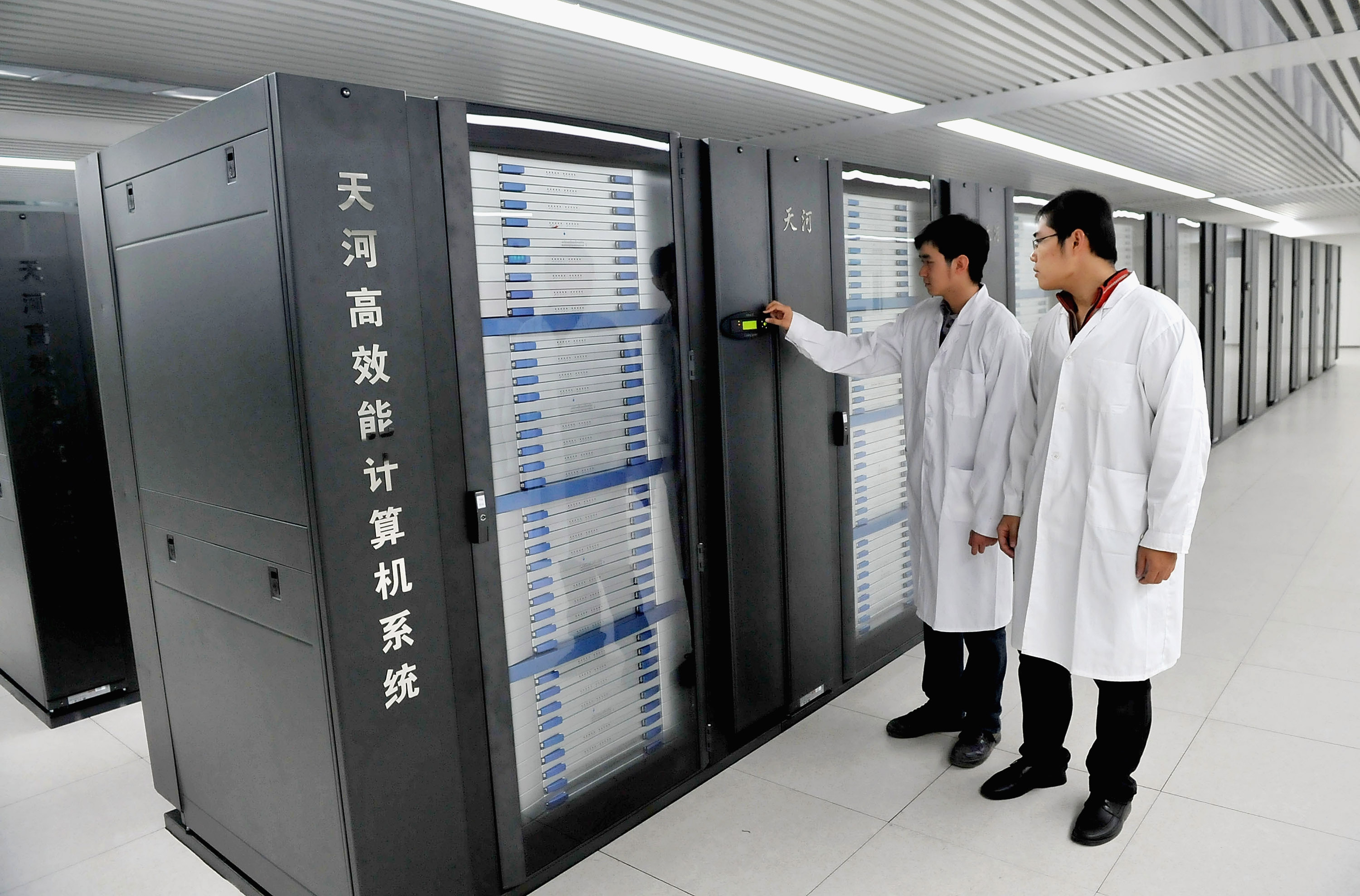 China's Supercomputer 'Tianhe-1' Creates New Speed Record