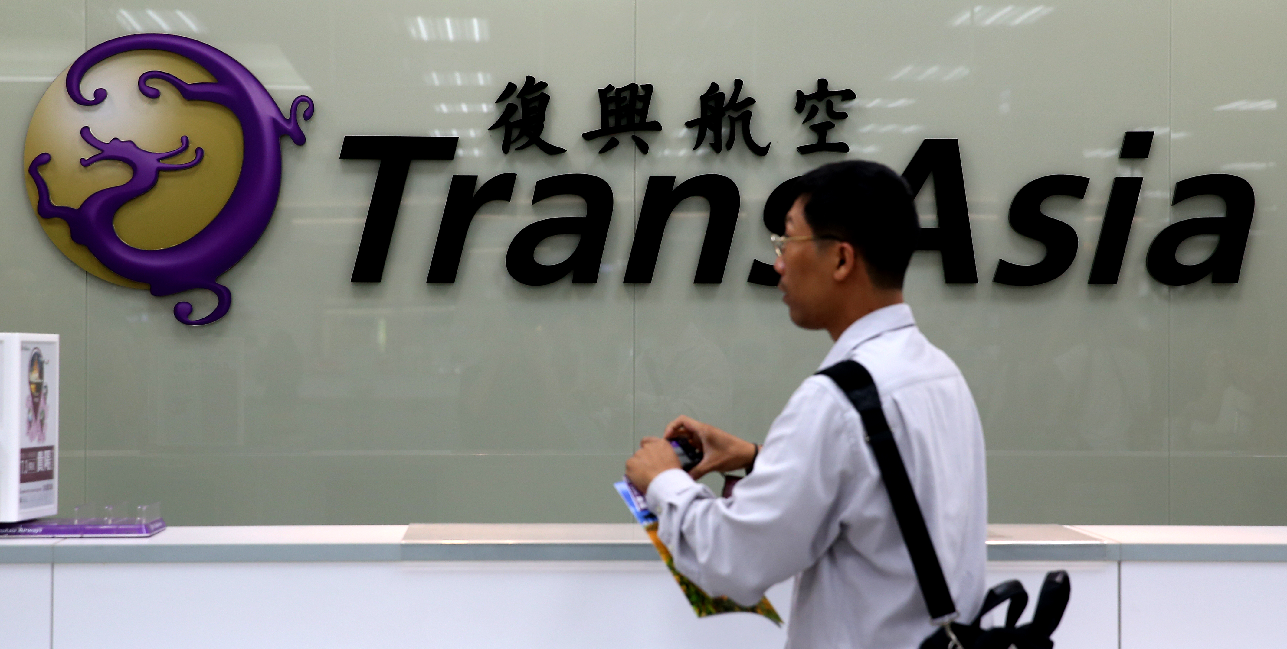 48 dead, 10 injured in Taiwan plane crash