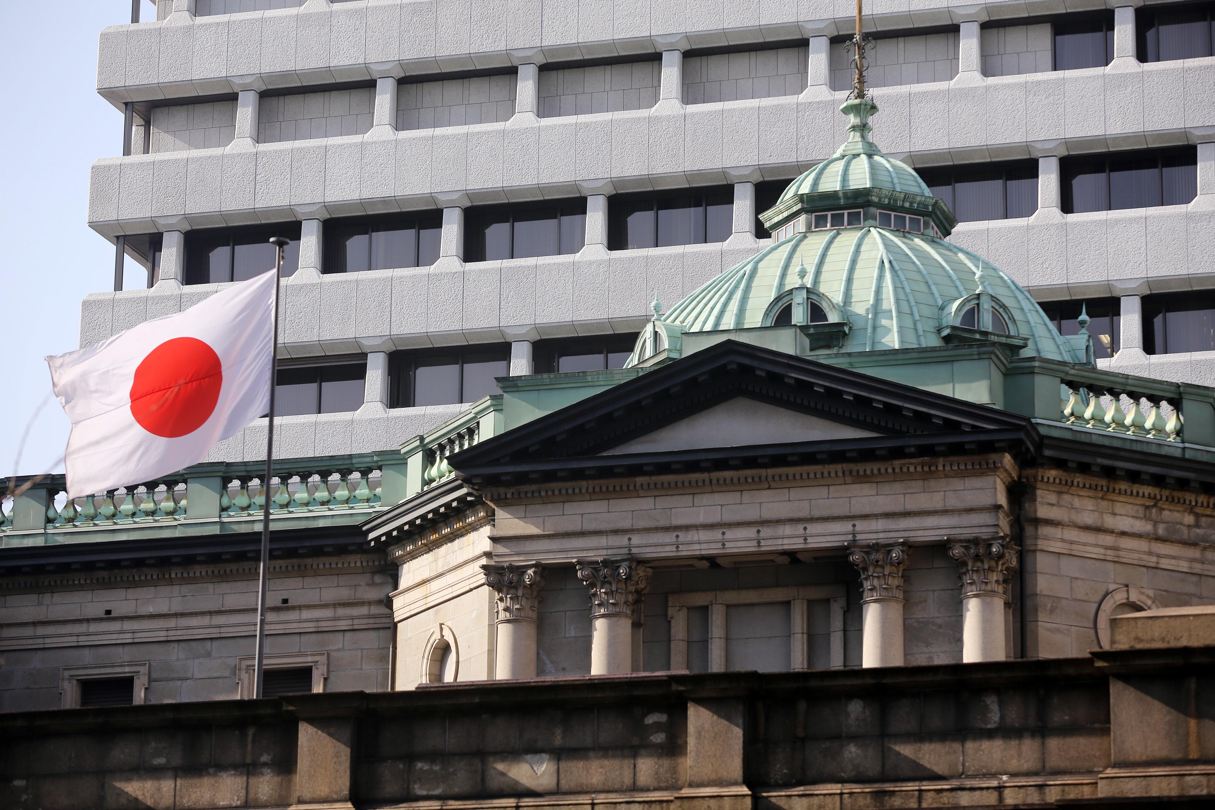 Bank Of Japan Governor Haruhiko Kuroda Policy Meeting News Conference