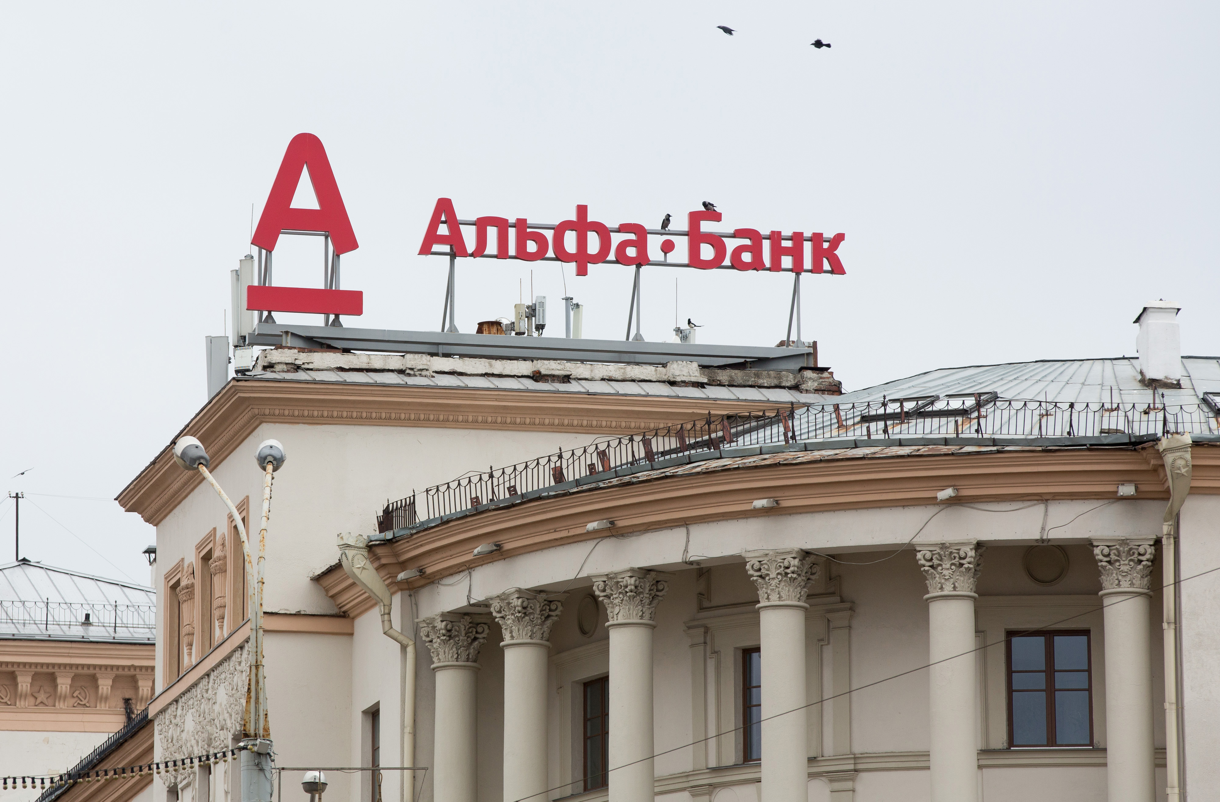 The logo of Alfa-Bank AO sits on display above a building in Minsk, Belarus, on Wednesday, March 16, 2016.