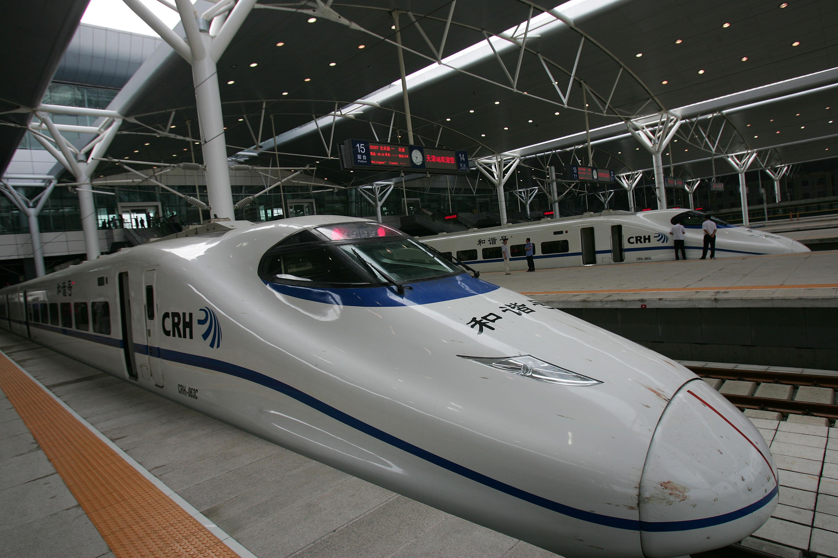 Rapid Beijing-Tianjin Train Link To Open