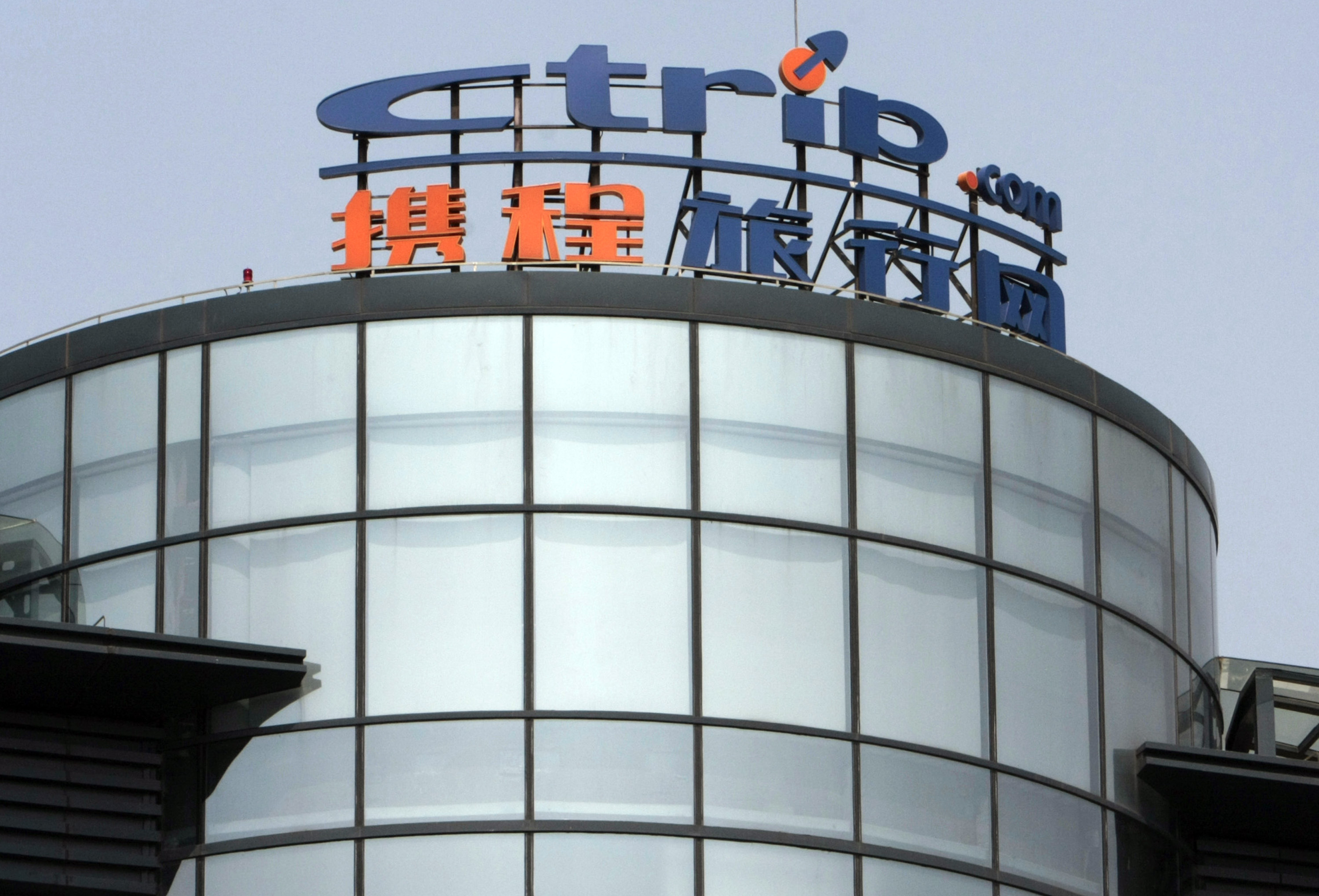 The Shanghai office for Ctrip.com International Ltd. stands