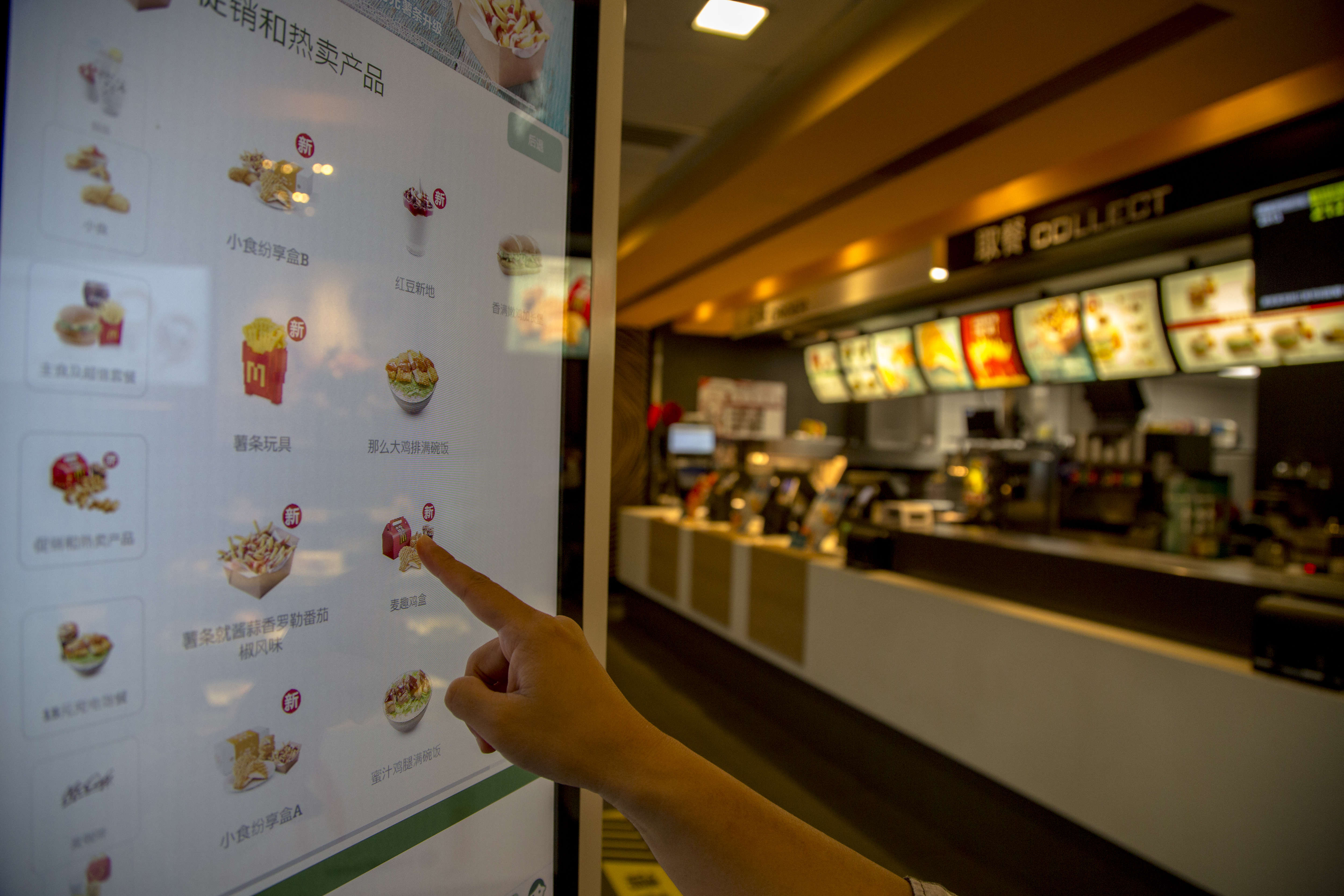 A vending machine in a McDonald's restaurant.  Customers can
