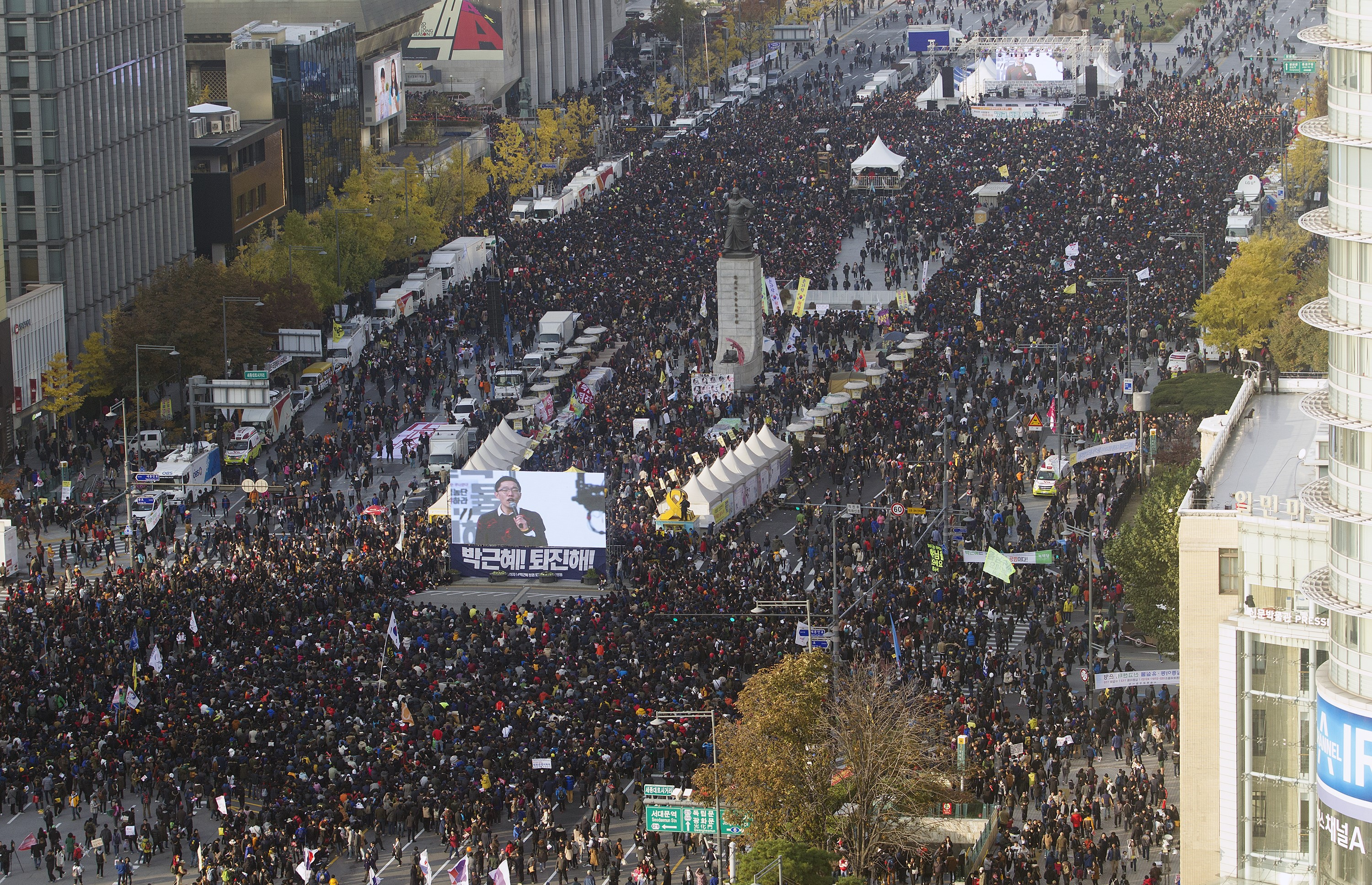 Protest against President Park Geun-hye in South Korea