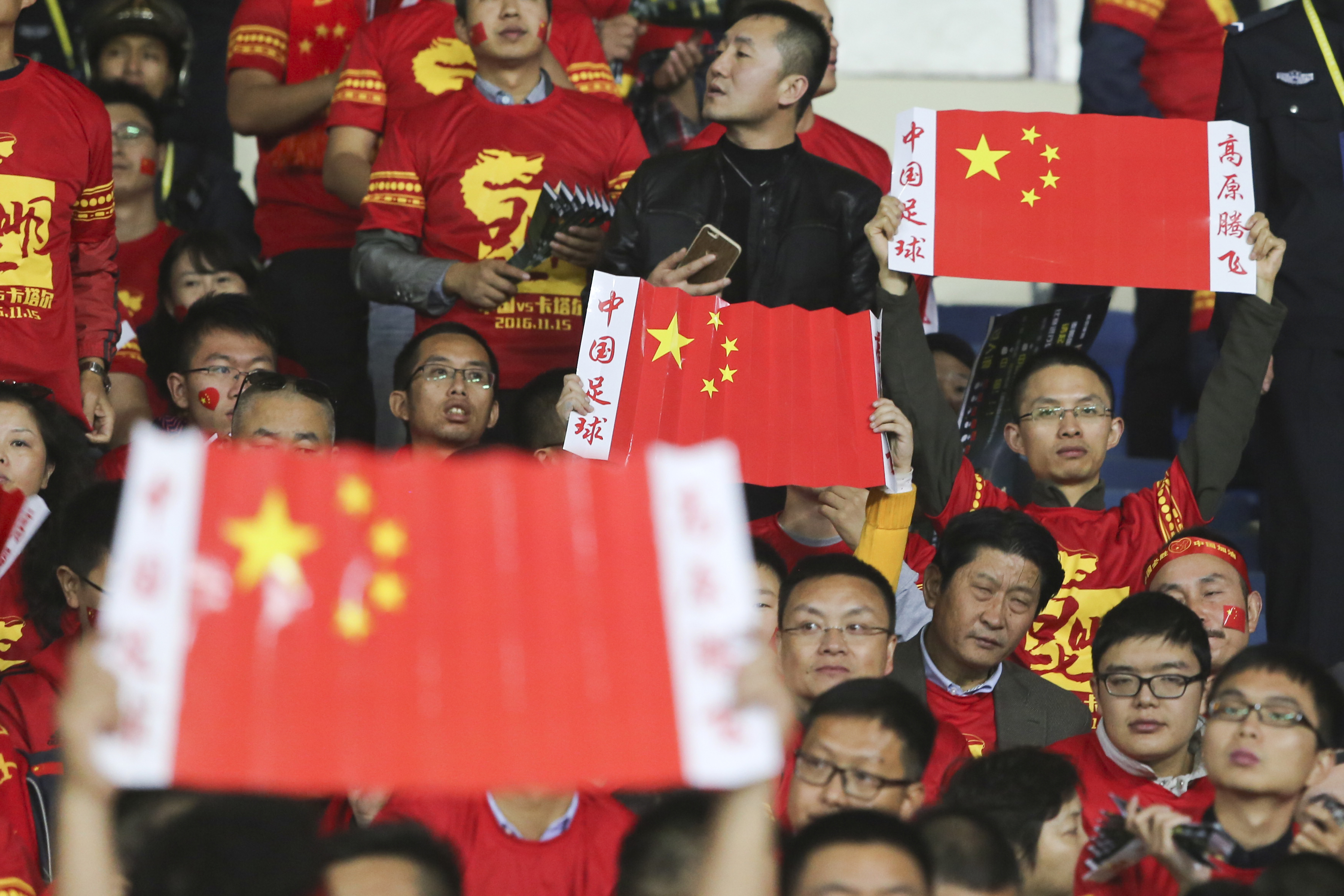 China v Qatar - FIFA 2018 World Cup Qualifier