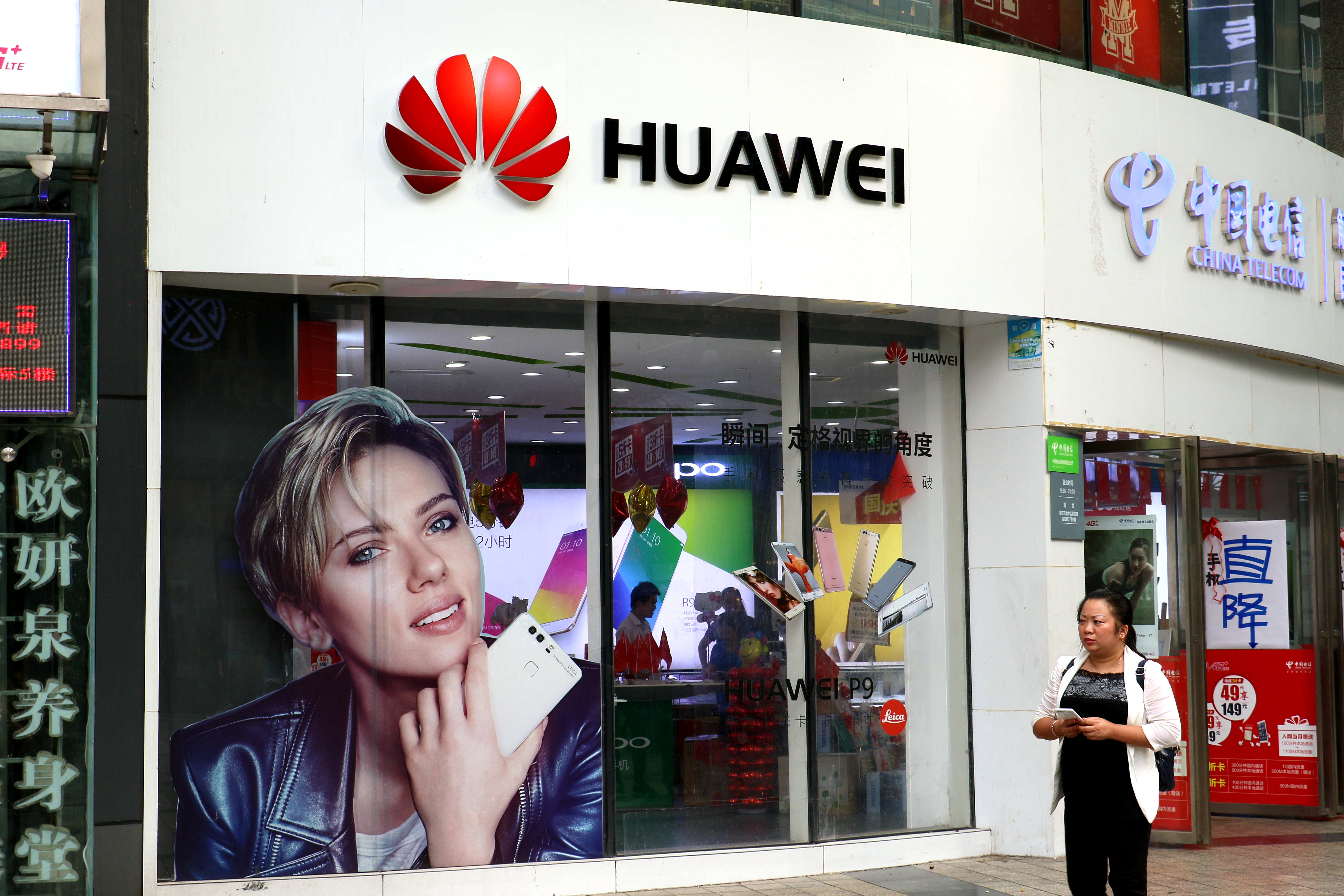 Chinese mobile company successfully penetrating Myanmar market