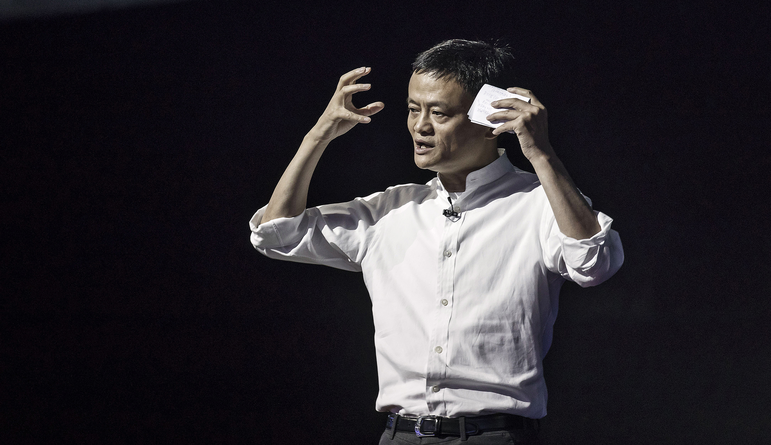 Alibaba Chairman Jack Ma and Other Key Speakers at the Alibaba Computing Conference
