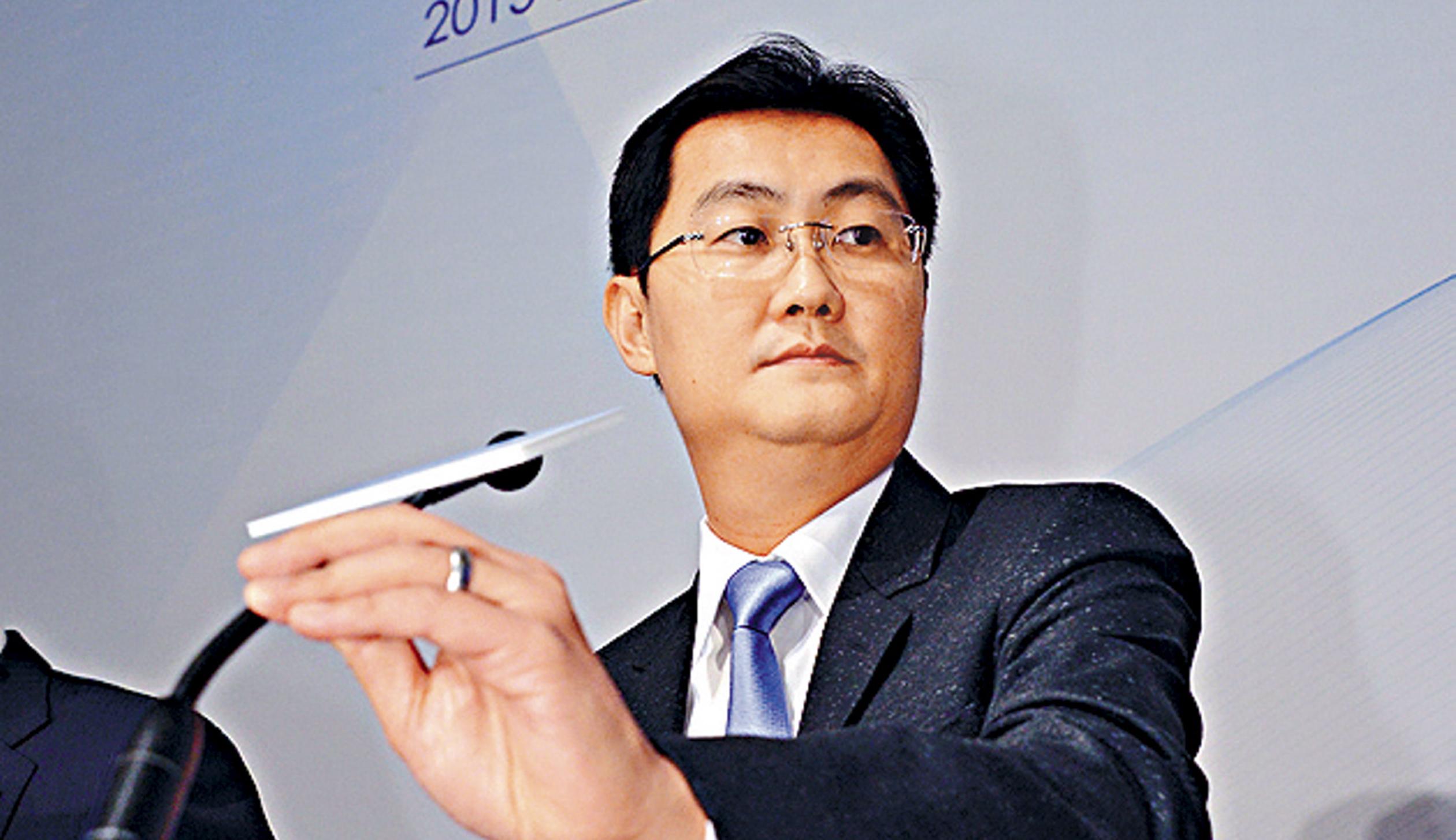 Internet mogul Pony Ma named most generous Chinese philanthropist