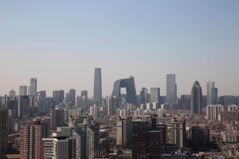 Beijing's Skyline