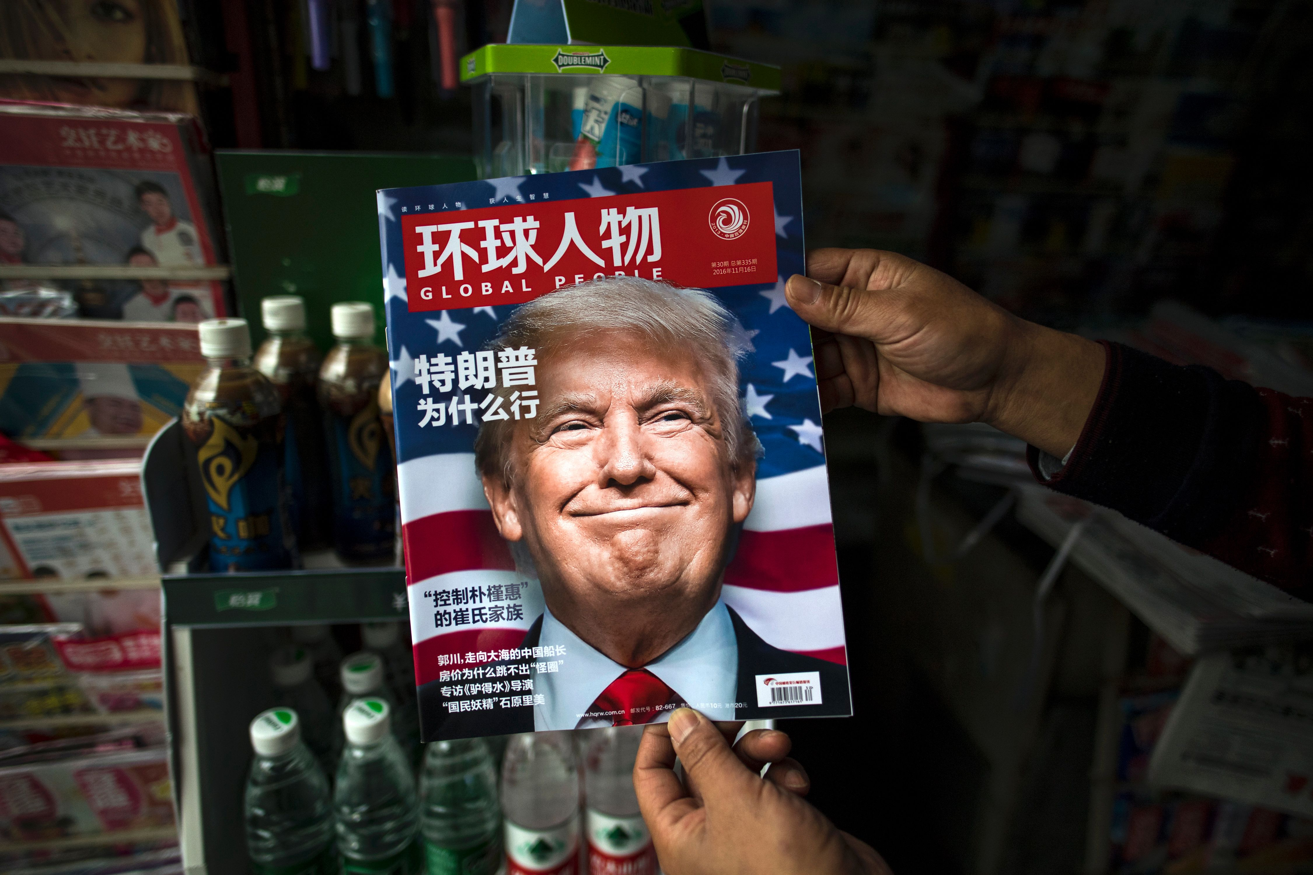 TOPSHOT-CHINA-US-POLITICS-DIPLOMACY