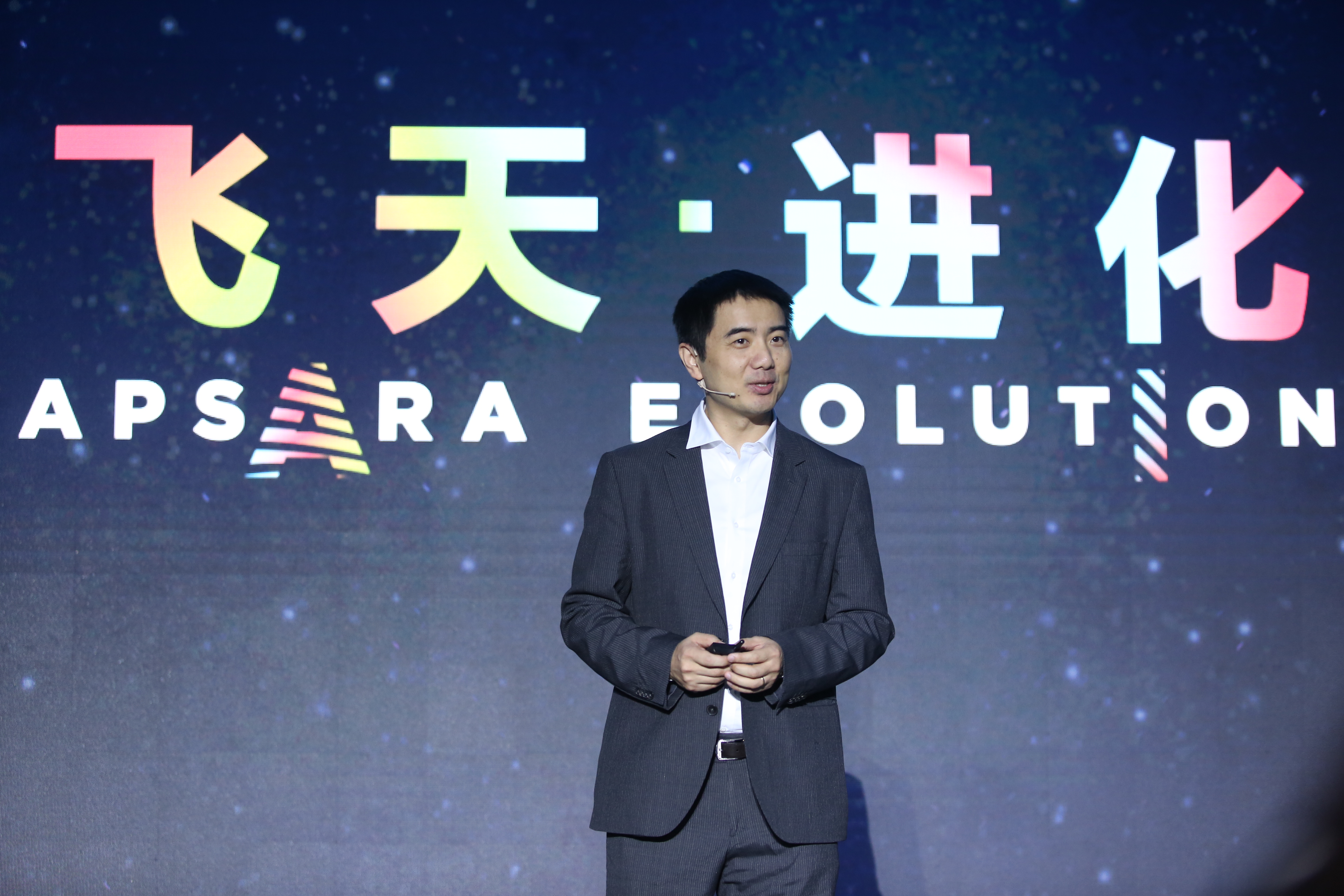 Ethan Yu, Vice President of Alibaba Group and GM of Alibaba Cloud Global.