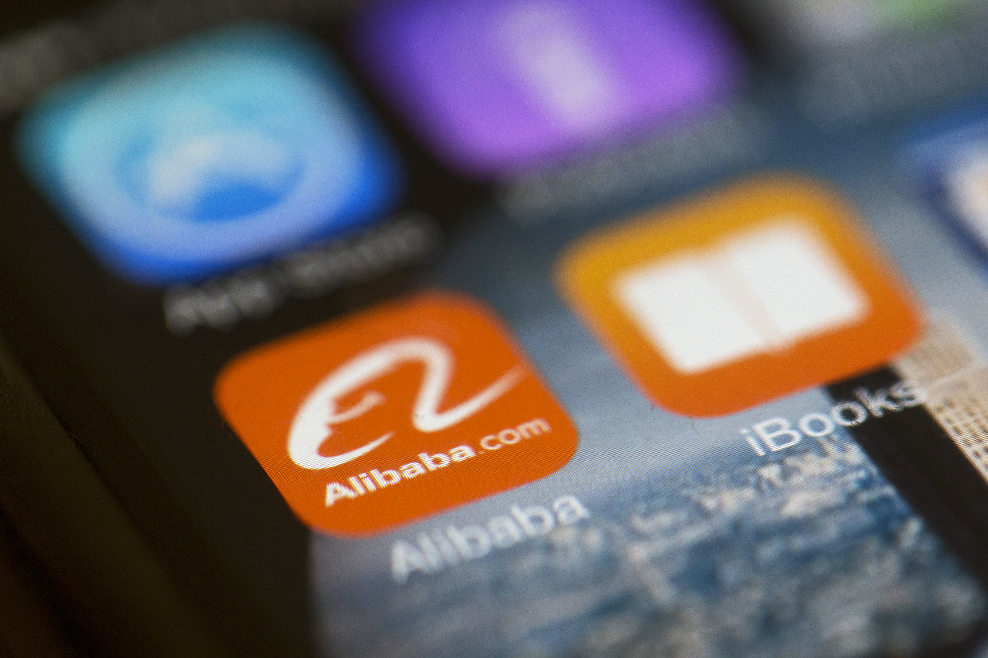 Images Of Alibaba Group Holding Ltd.