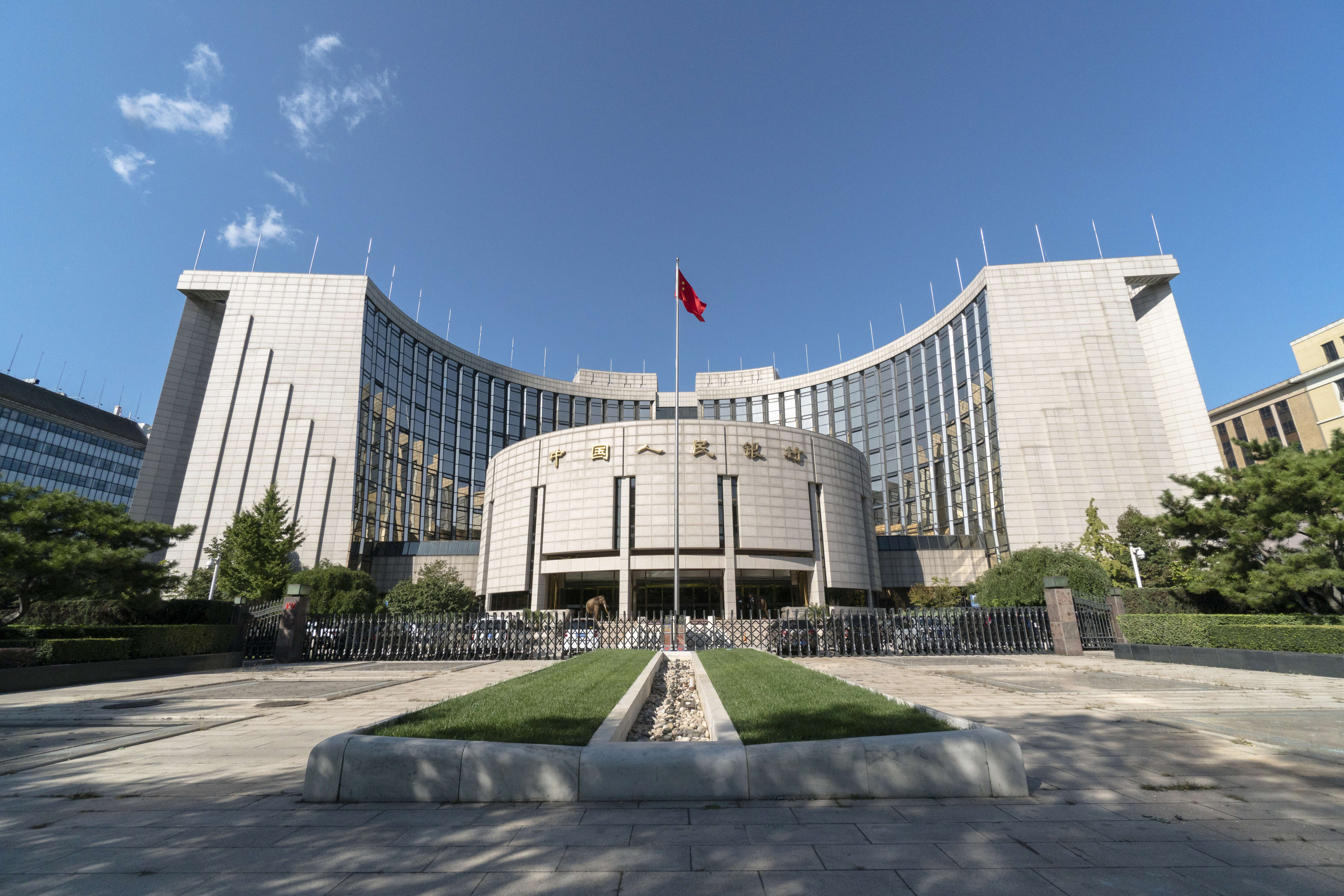 Headquarter building of PBoC.  On the morning of Oct.11, the