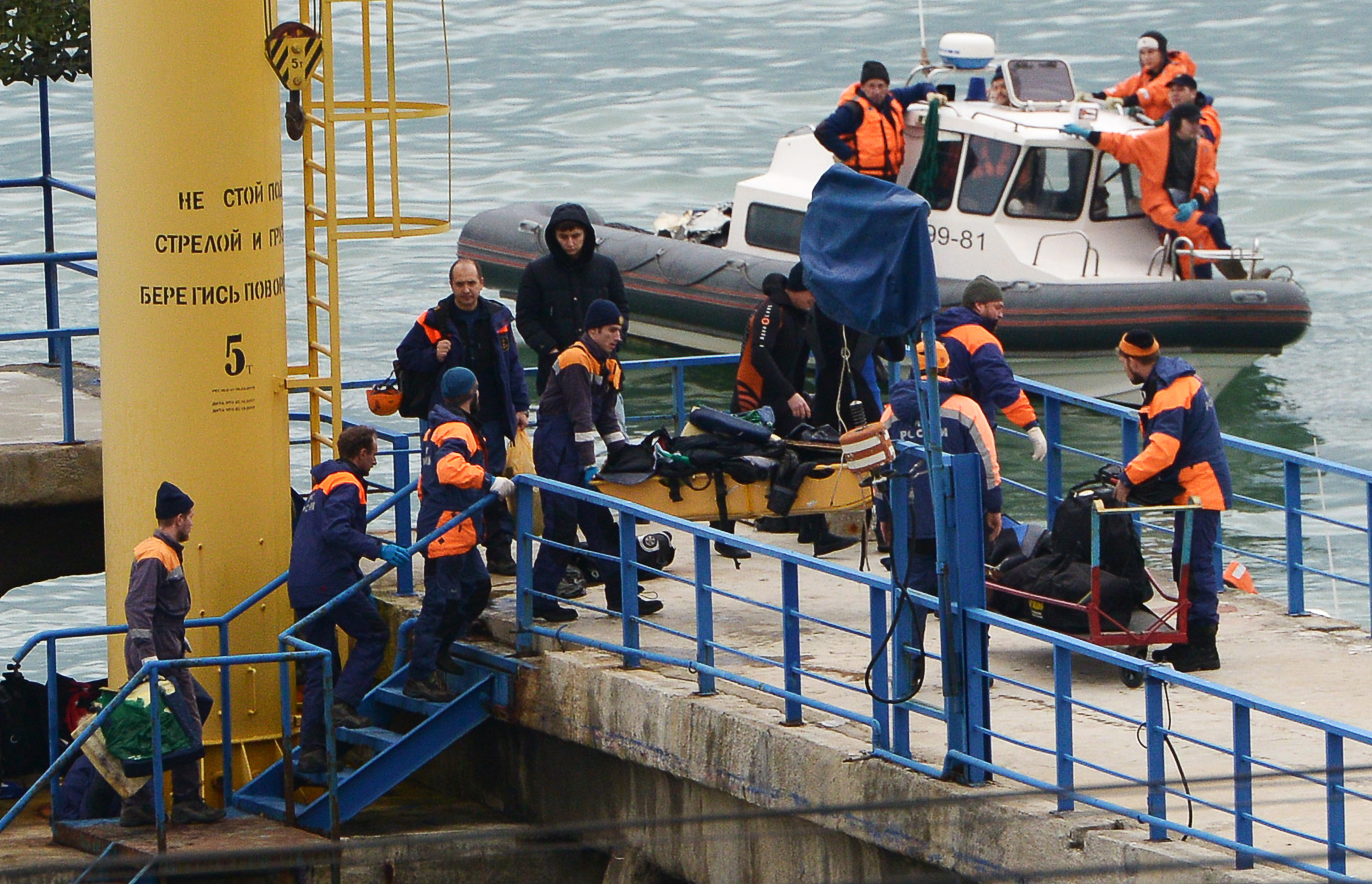 Search and rescue operation at crash site of Russian Defense Ministry's Tupolev Tu-154 plane