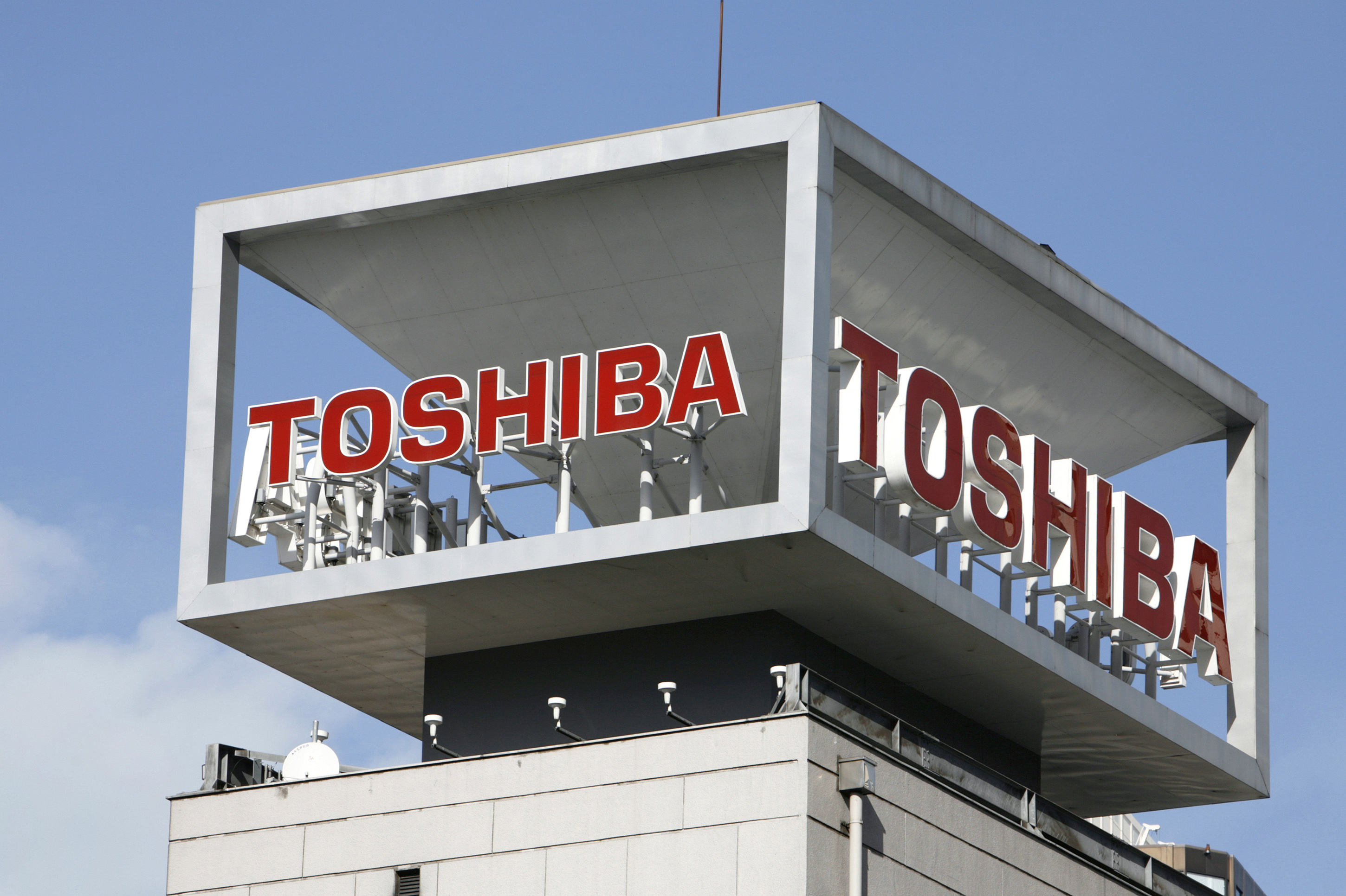 Logo of Toshiba Corp is seen at the company's headquarters in Tokyo