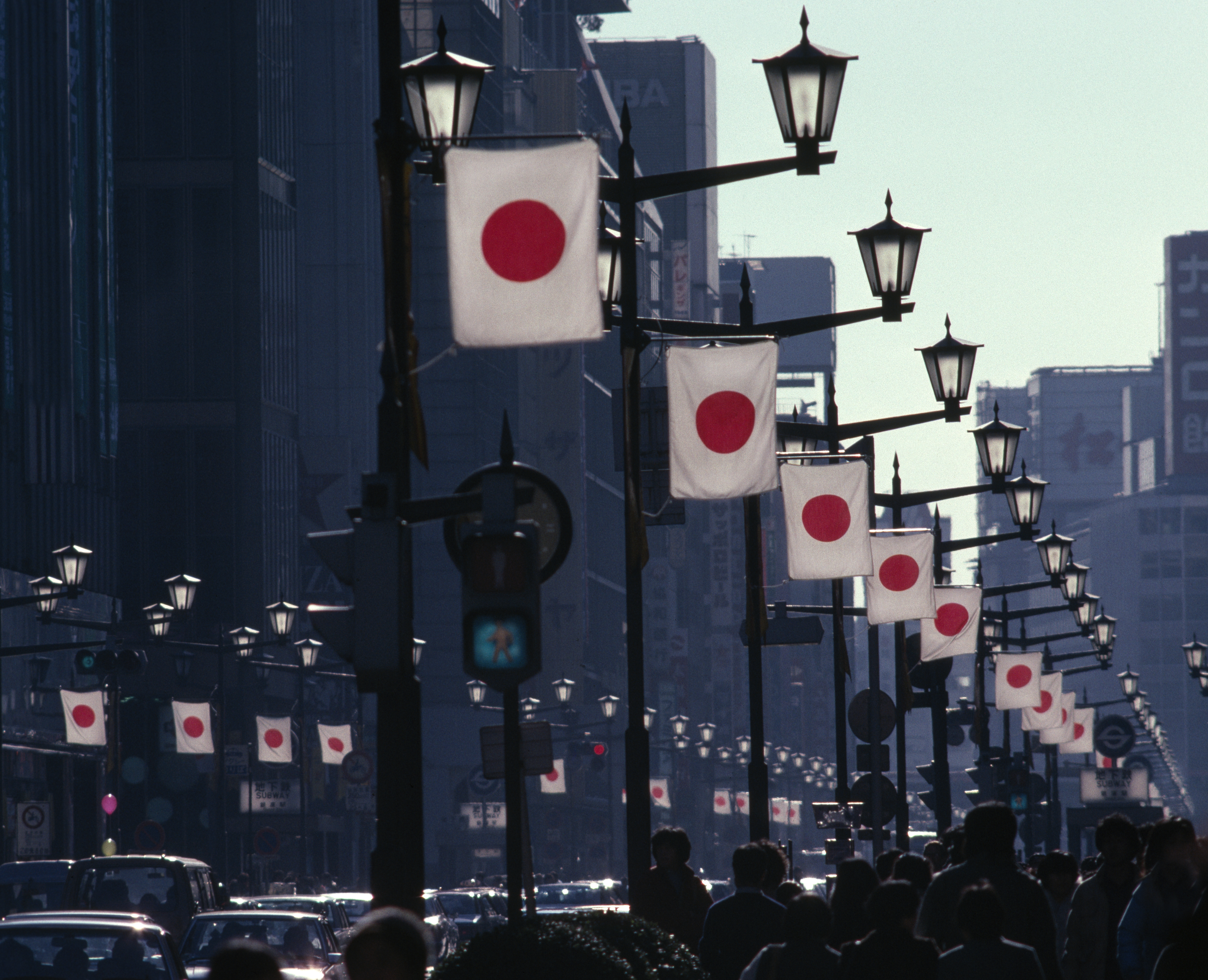 Japan, Tokyo, Giniza Street lined with flags