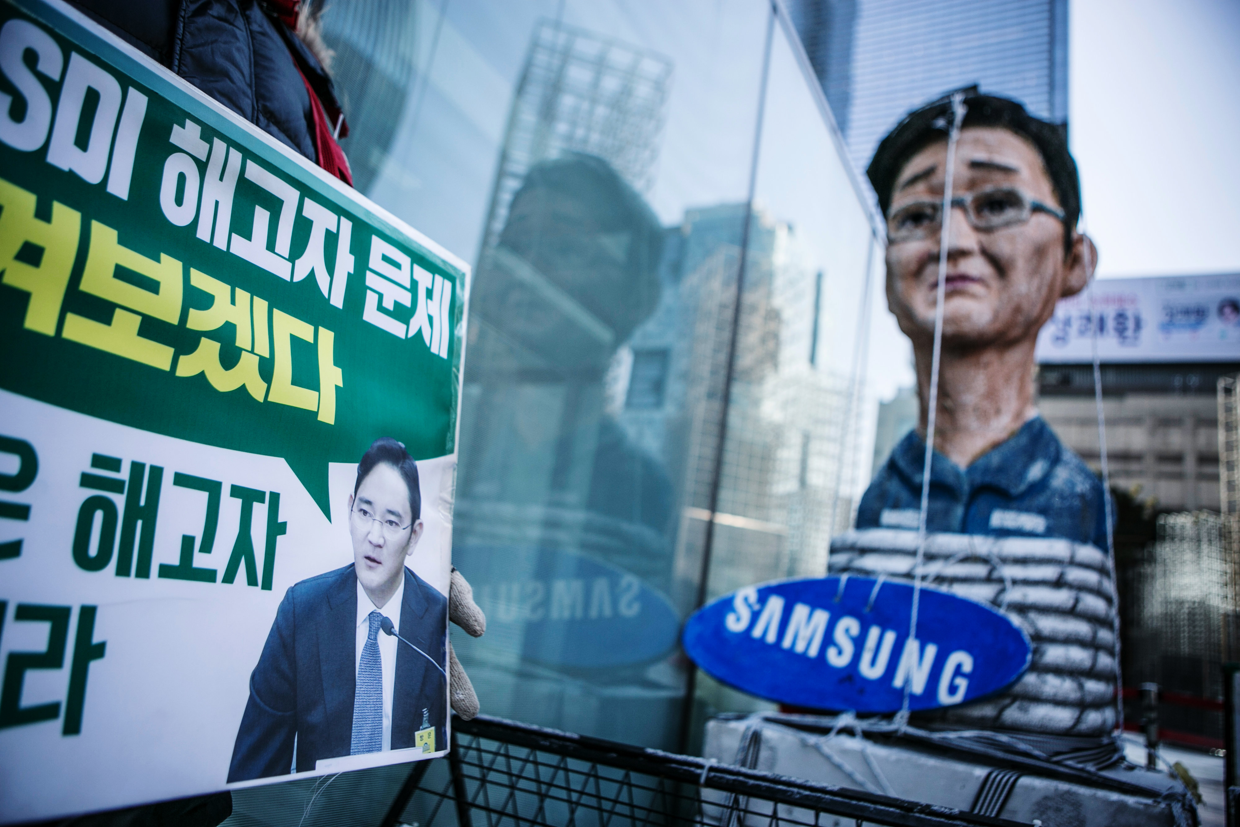 Views Of A Samsung Electronics Co. Building As Company's Vice Chairman Questioned in Korea Bribery Probe