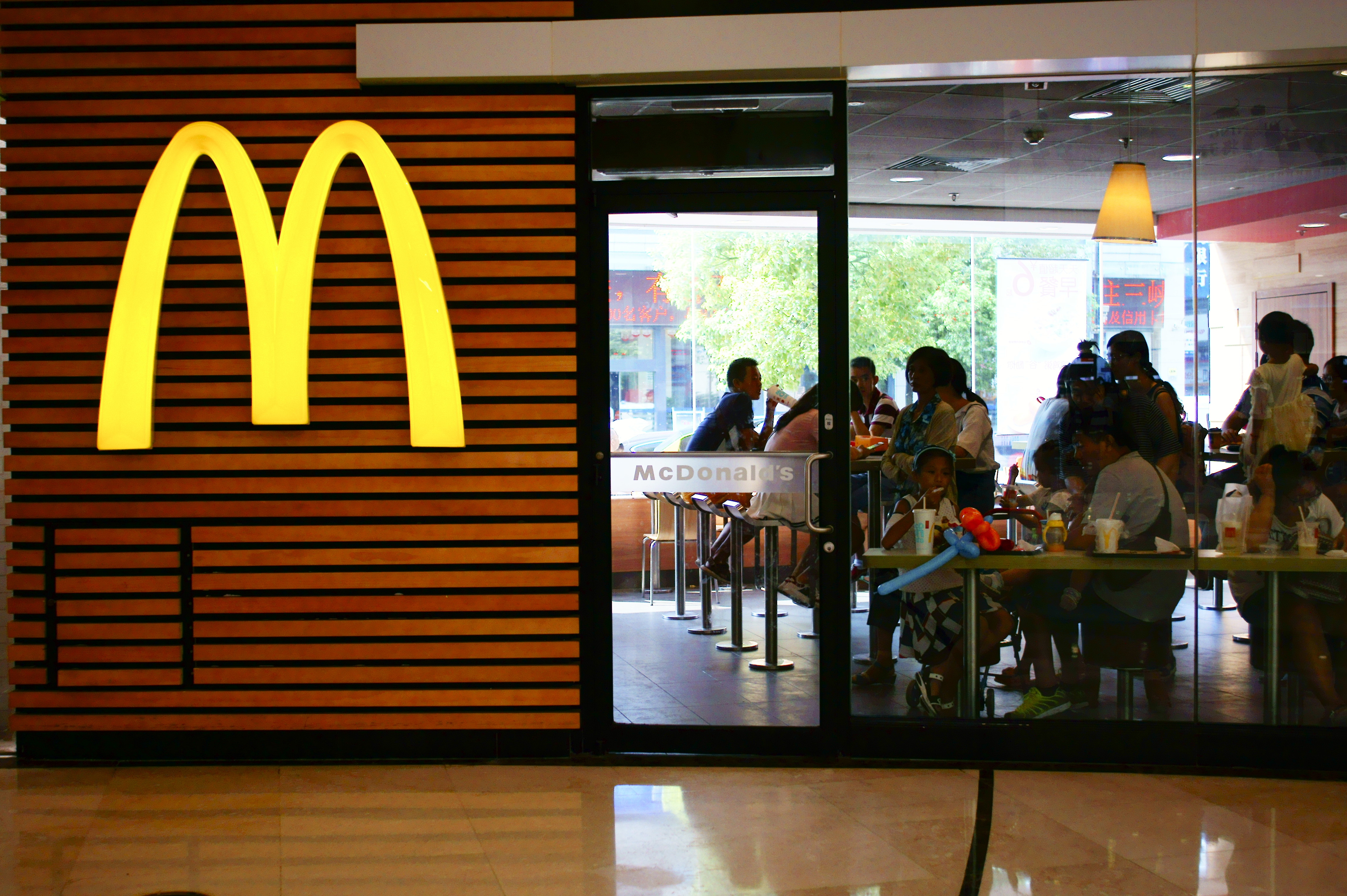 McDonald's China franchise deal could fetch up to $2 billion up front