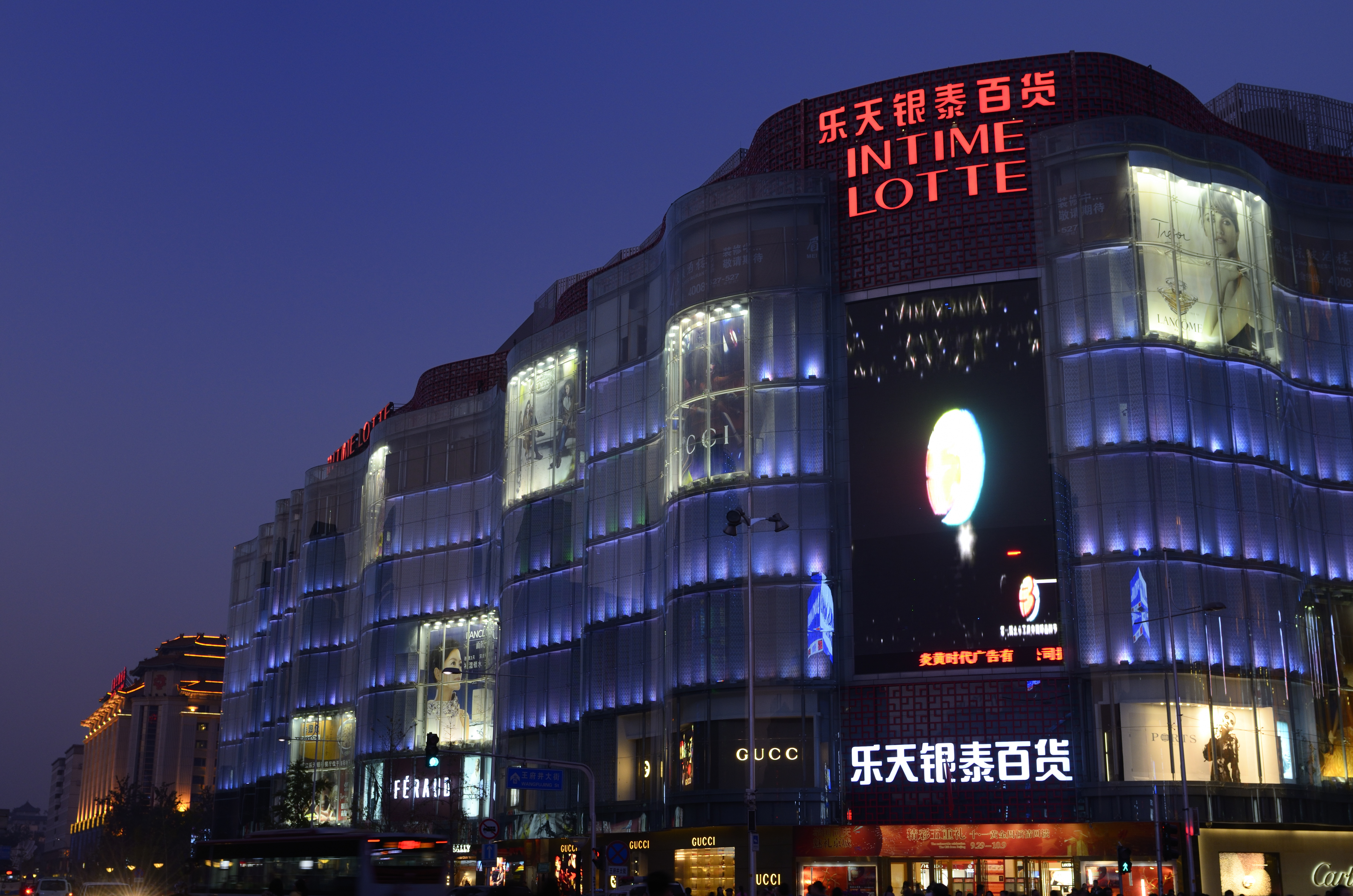 Intime Lotte department store in Beijing at night
