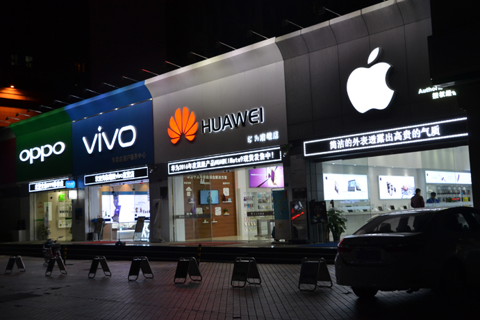China's Smartphone 'Big Four': Oppo, Vivo, Huawei, Xiaomi | Fortune