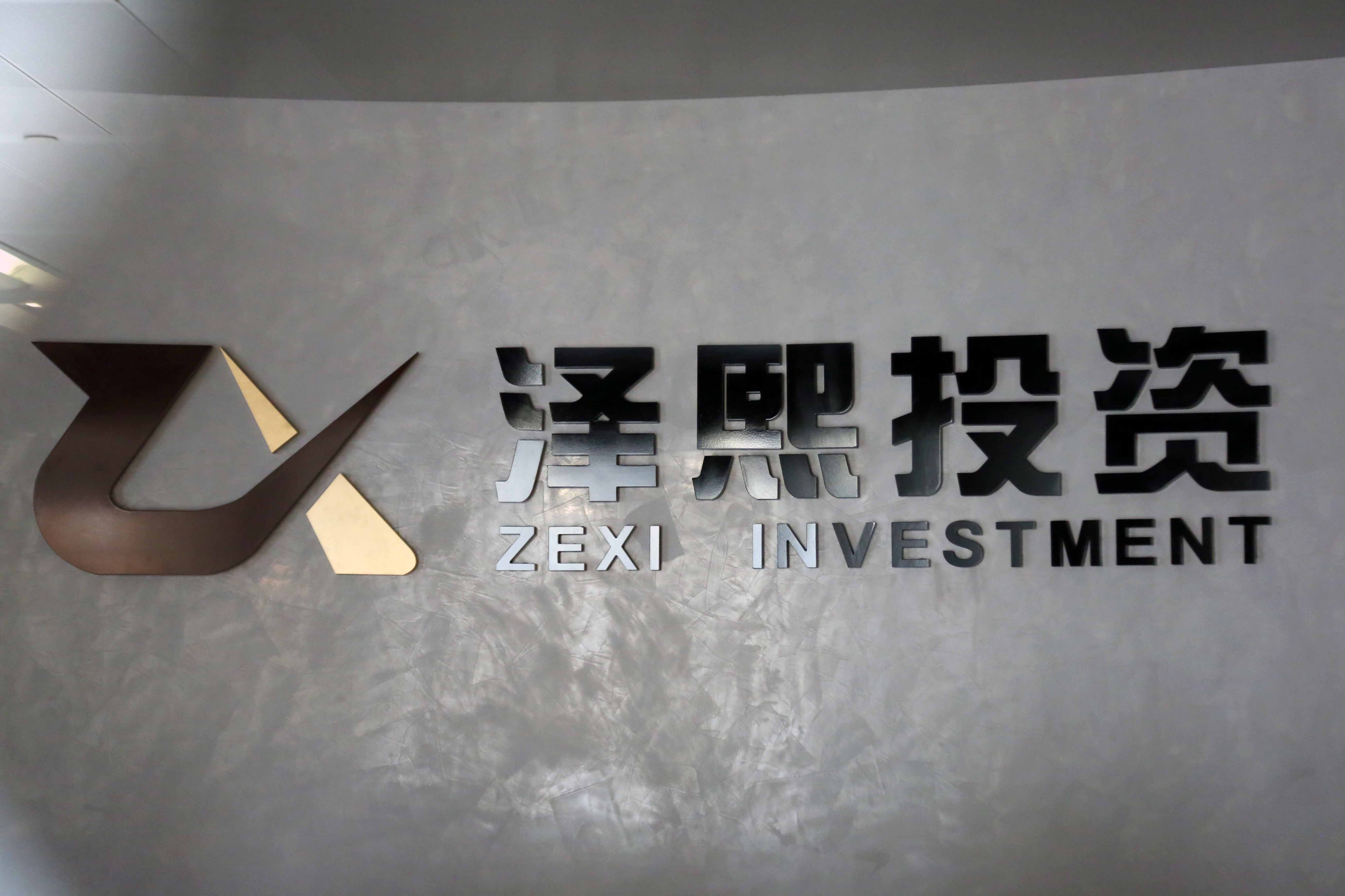 Top China investor, foreigners snared in Beijing's crackdown