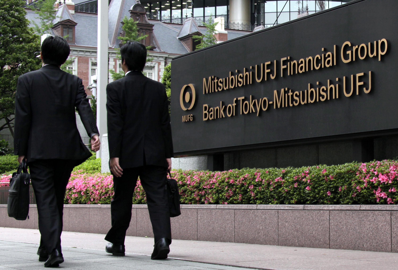 Mitsubishi UFJ Sees Profit Increase of 2.9% to $7.4 Billion