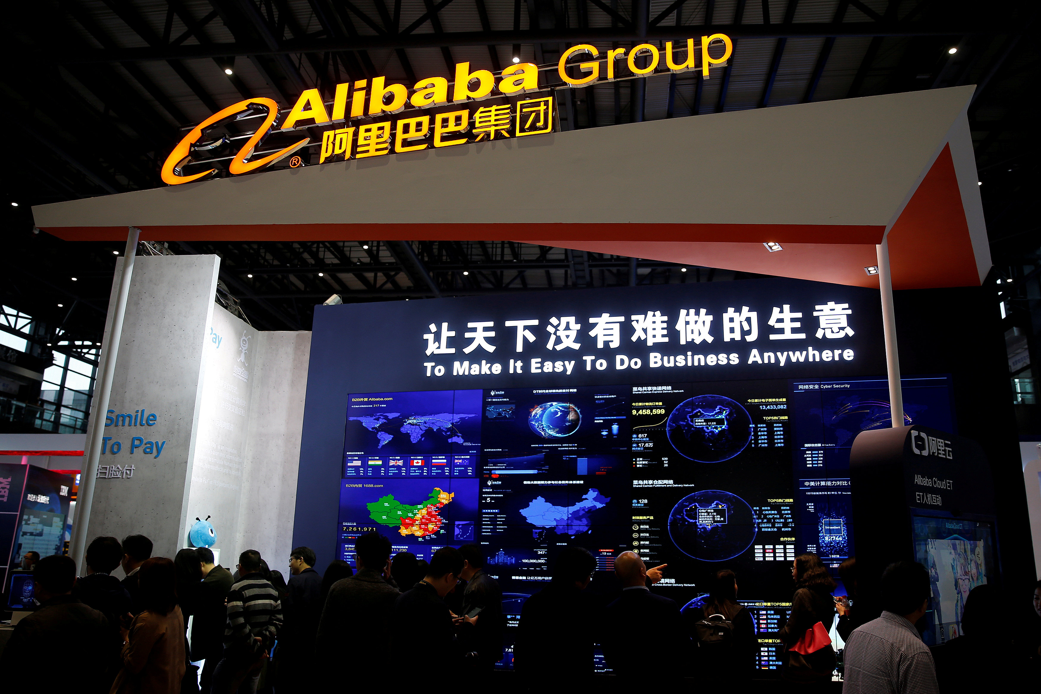 FILE PHOTO: A sign of Alibaba Group is seen during the third annual World Internet Conference in Wuzhen town of Jiaxing