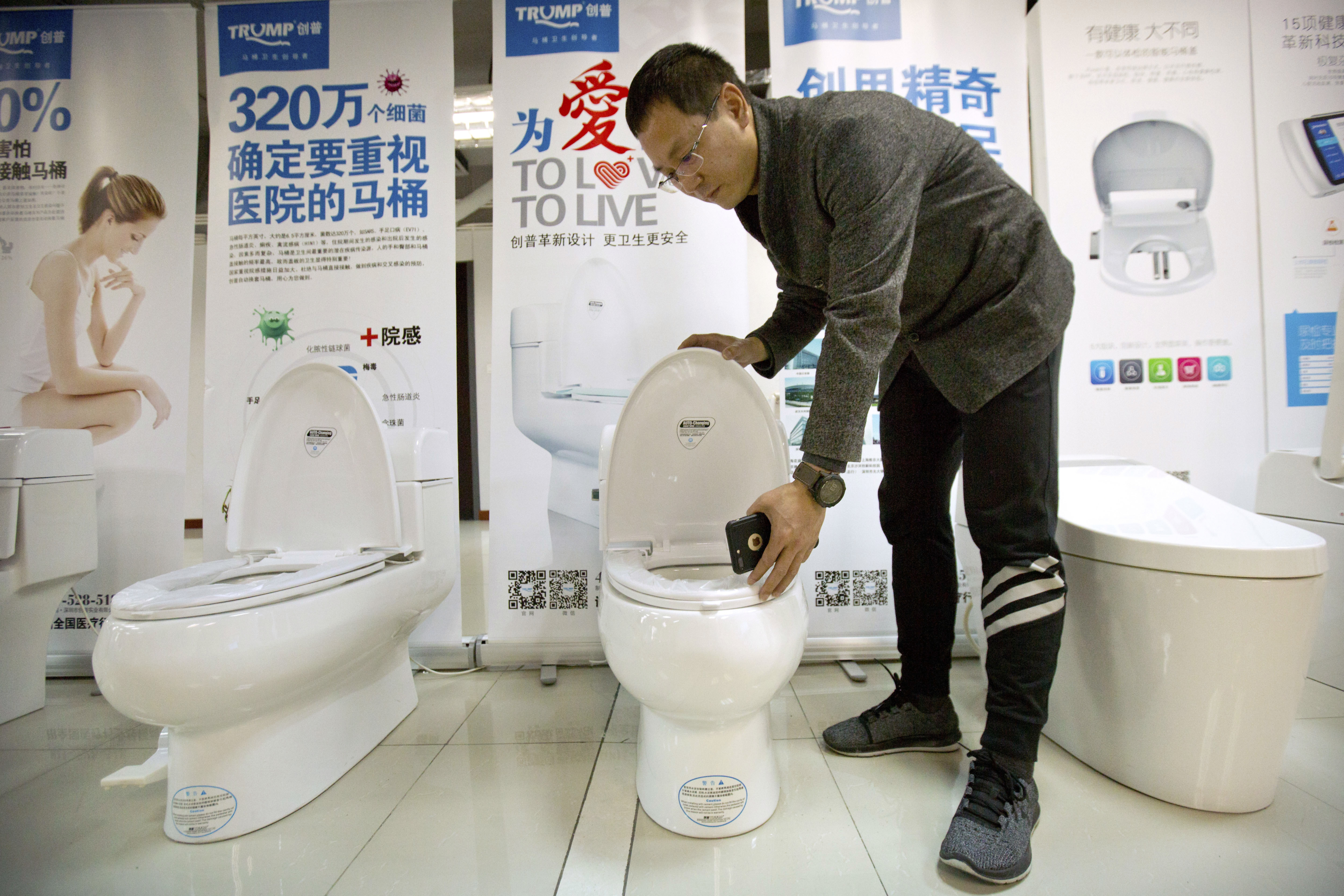 China Trump Trademarks