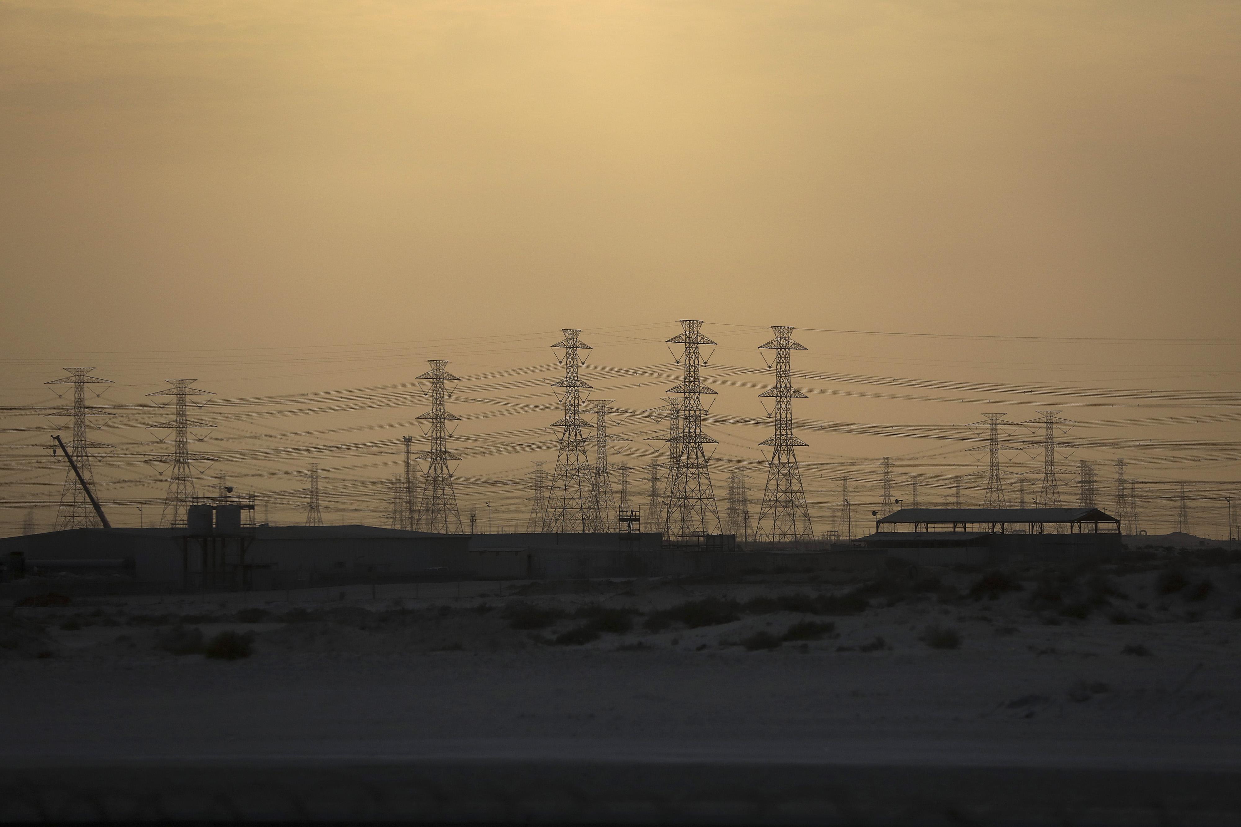 Saudi Arabia's Minerals City