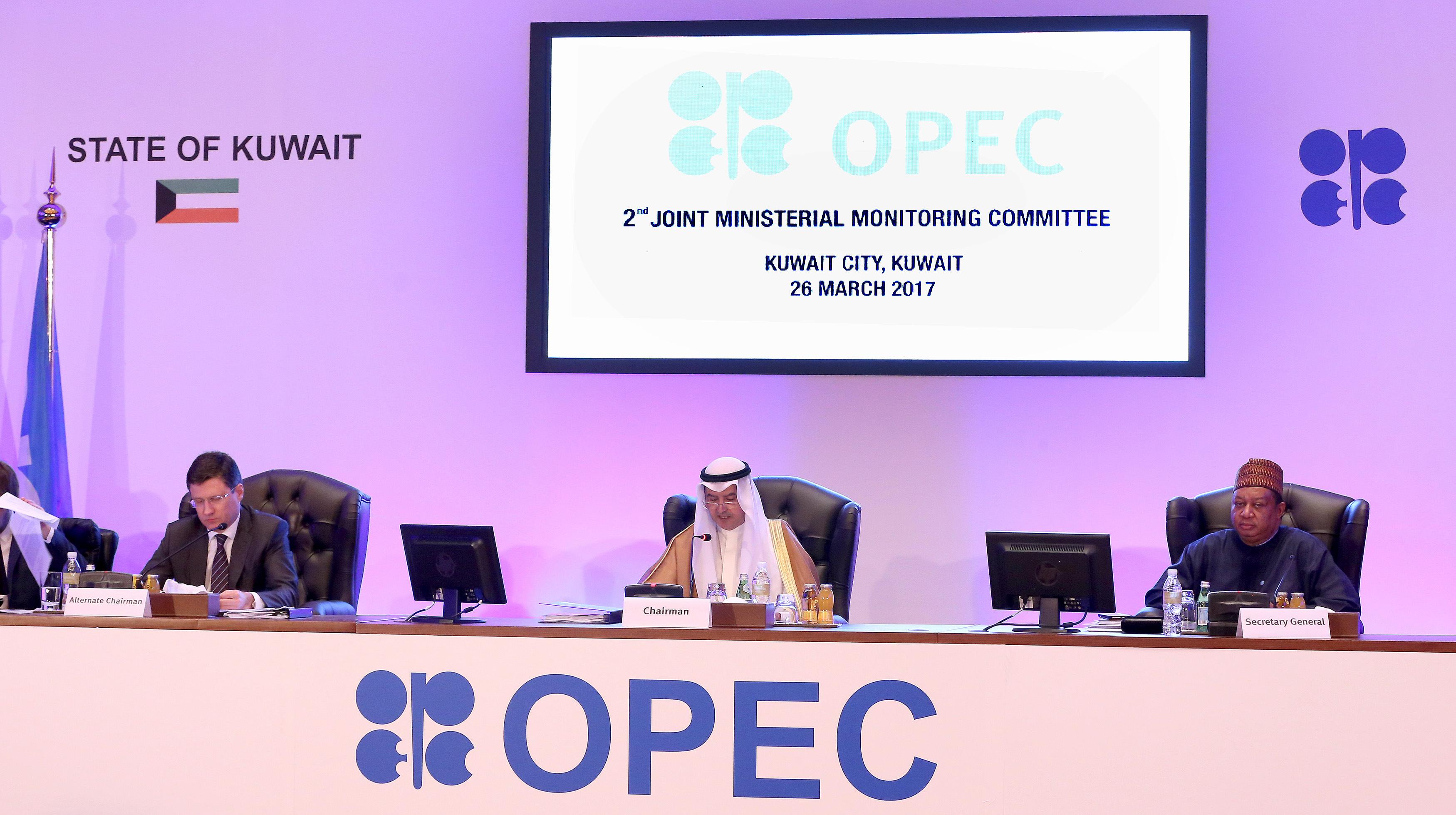 KUWAIT-OPEC-OIL