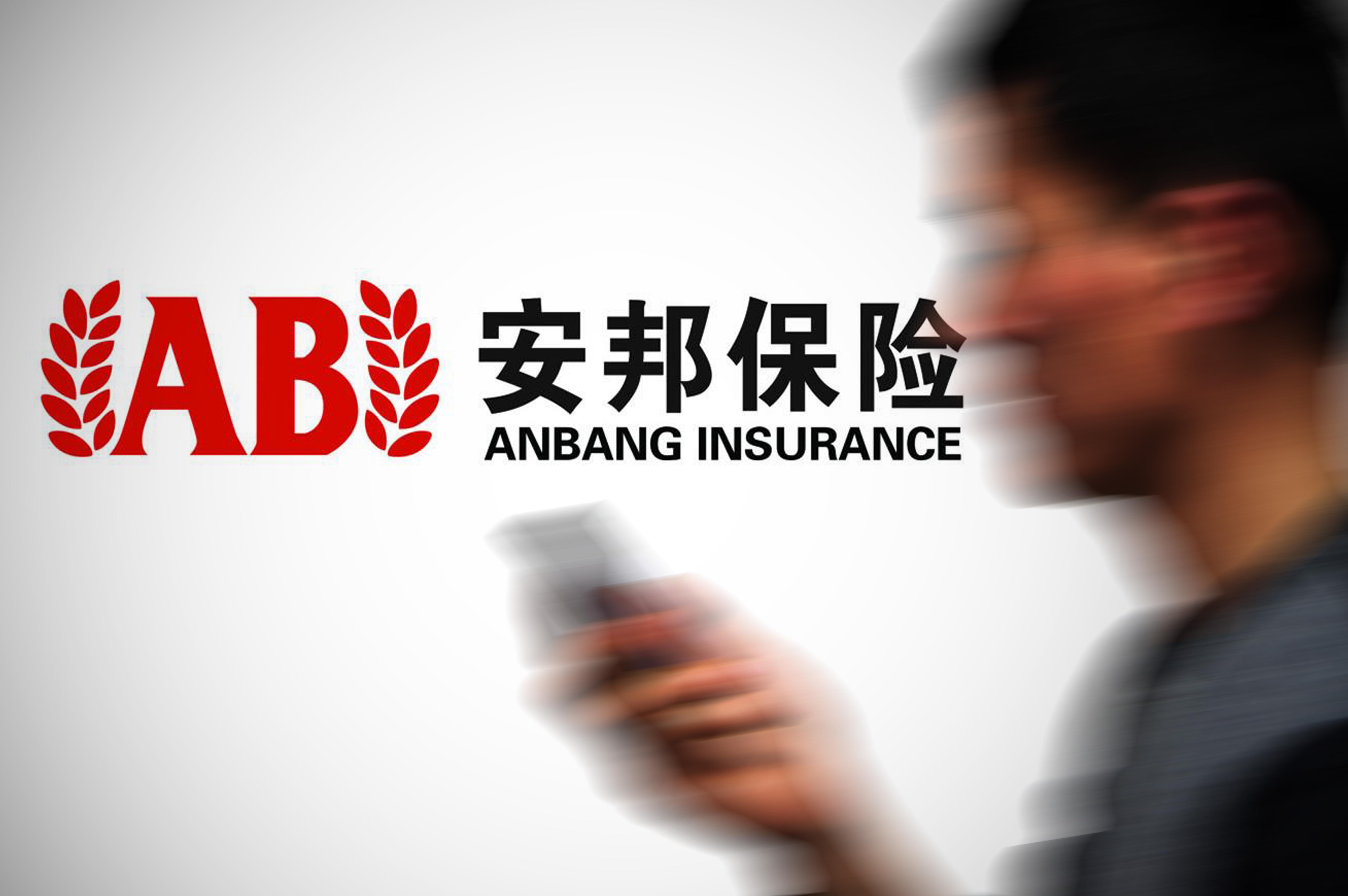 Anbang said near $2.3 billion property deal with Blackstone