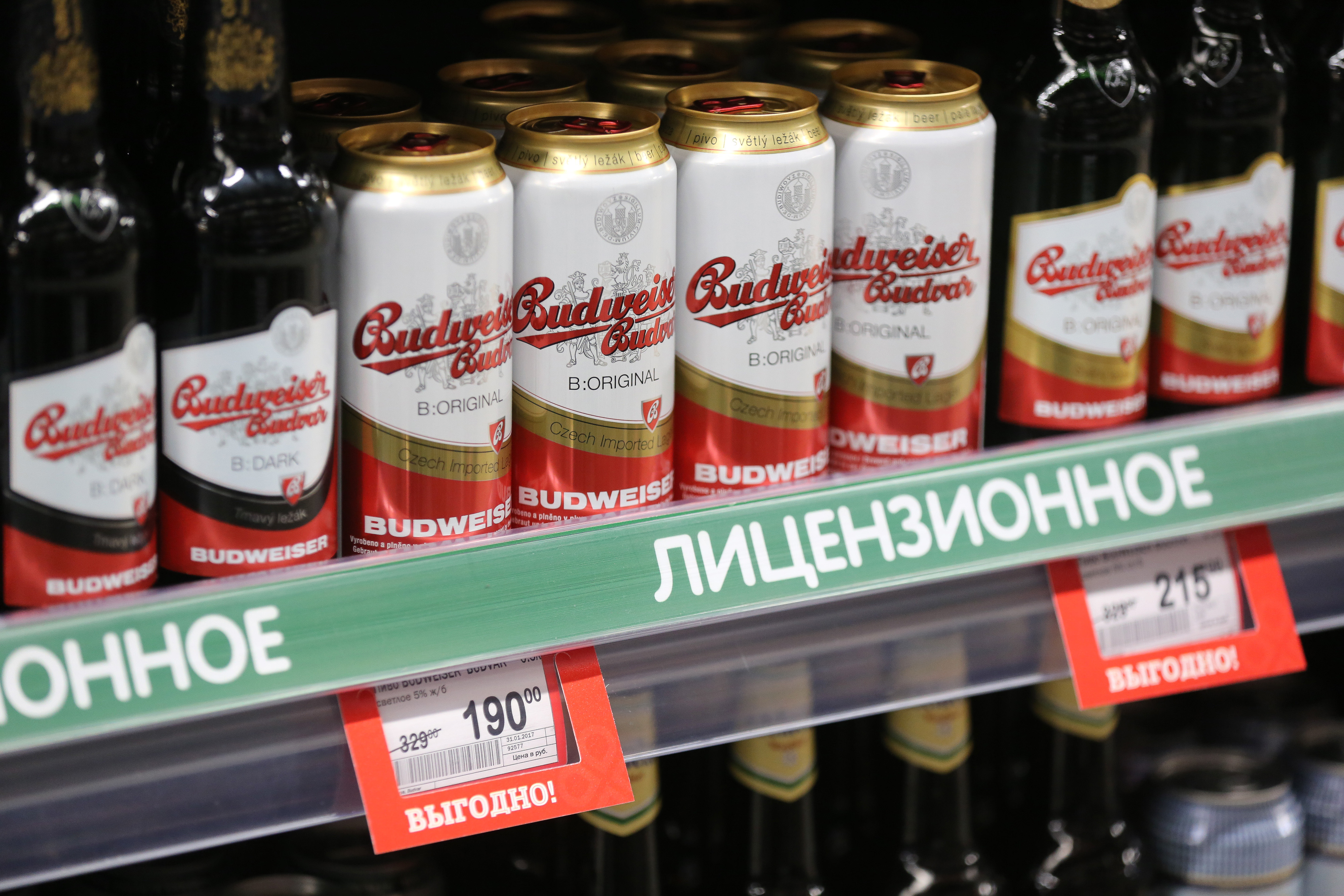 Retail Economy Inside An X5 Retail Group NV Supermarket As Russia Nears End Of Recession