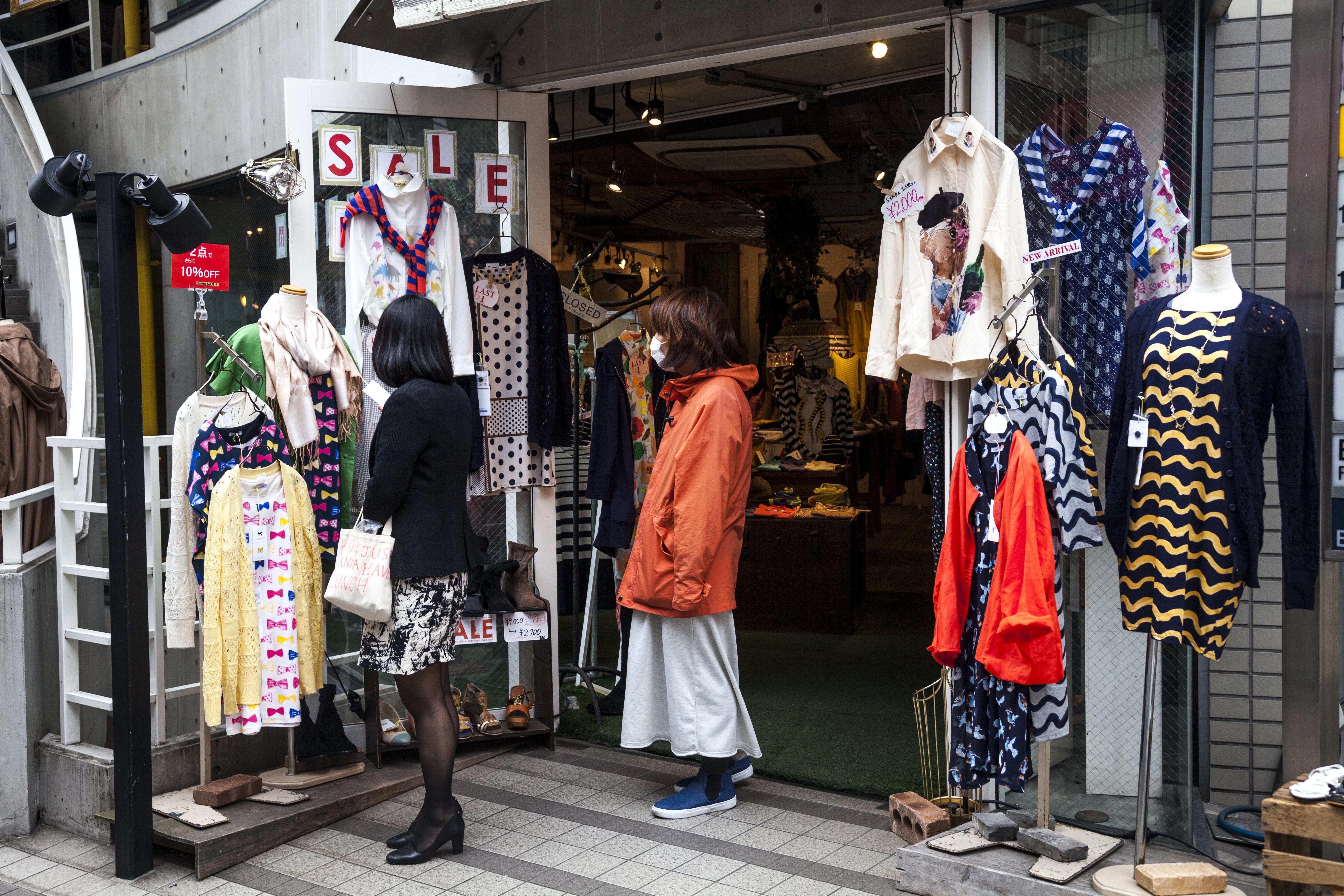Clothing on display for sale, Harajuku, Tokyo, Japan