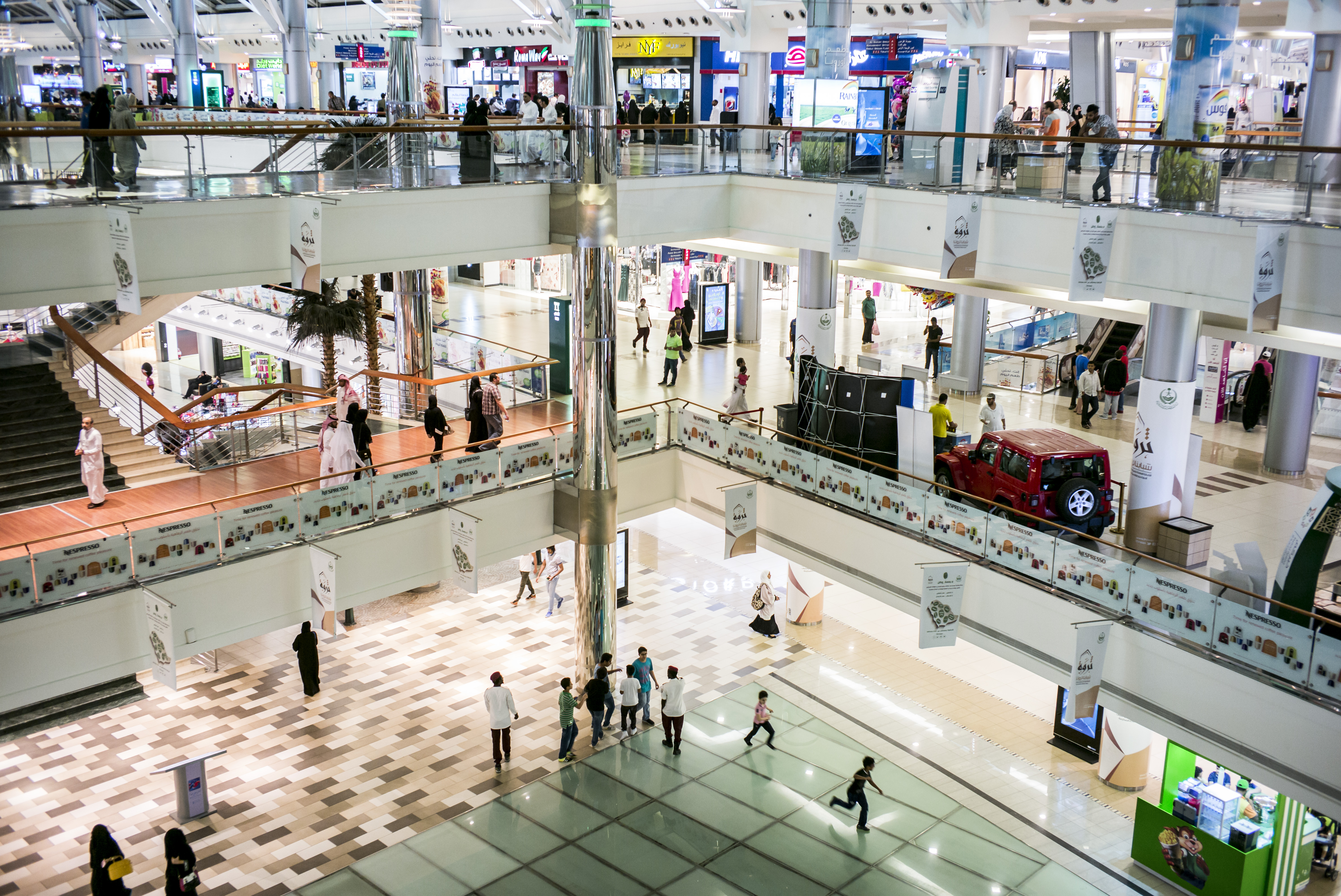Red Sea Mall in Jeddah